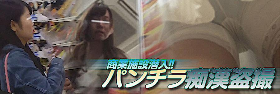 トイレ盗撮|商業施設潜入!!パンチラ痴漢盗SATU|マンコ