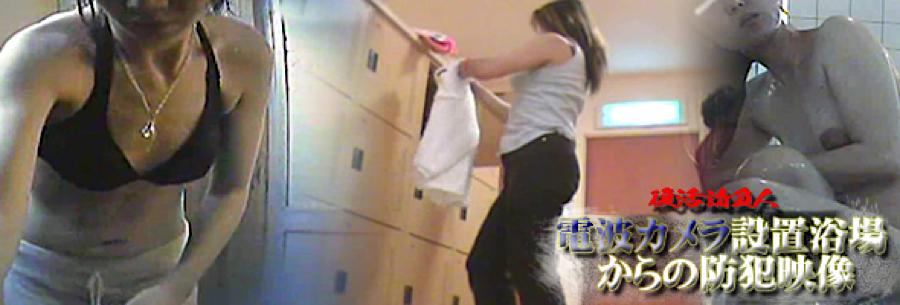 トイレ盗撮|電波カメラ設置浴場からの防HAN映像|オマンコ丸見え