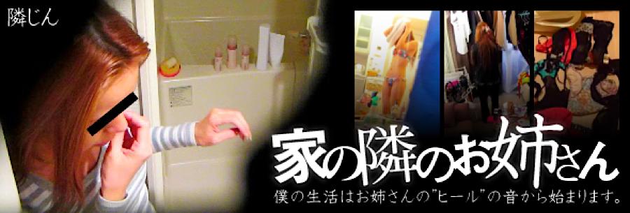 トイレ盗撮|家の隣のお女市さん|オマンコ丸見え