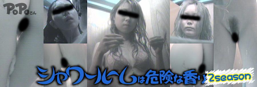 トイレ盗撮|シャワールームは危険な香り 2シーズン|無毛おまんこ