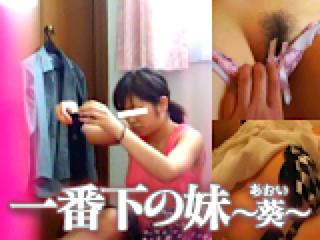トイレ盗撮|一番下の~葵~|おまんこ