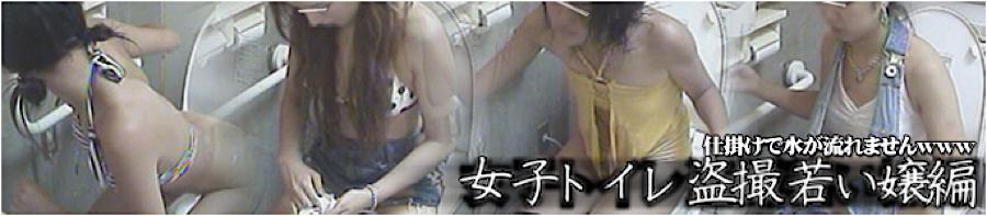 トイレ盗撮|女子トイレ盗撮若い嬢編|無毛まんこ