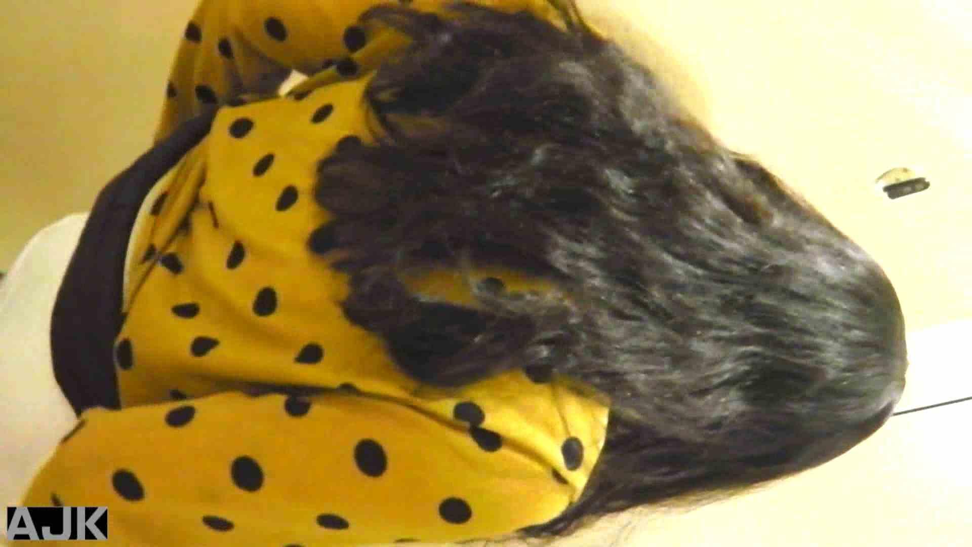 隣国上階級エリアの令嬢たちが集うデパートお手洗い Vol.01 お手洗いの中   丸見え のぞき 84枚 15