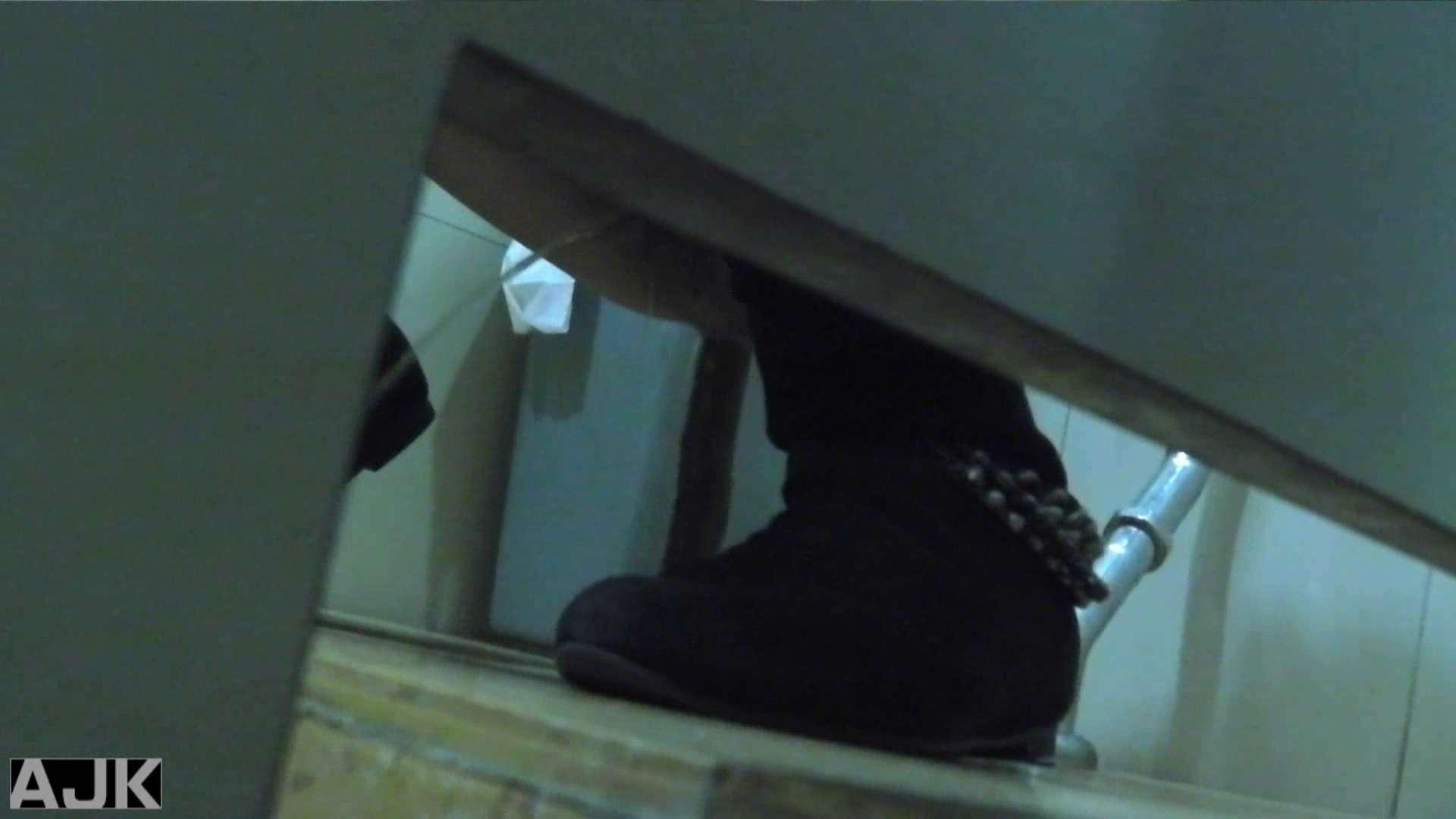 隣国上階級エリアの令嬢たちが集うデパートお手洗い Vol.06 女子トイレ えろ無修正画像 90枚 31