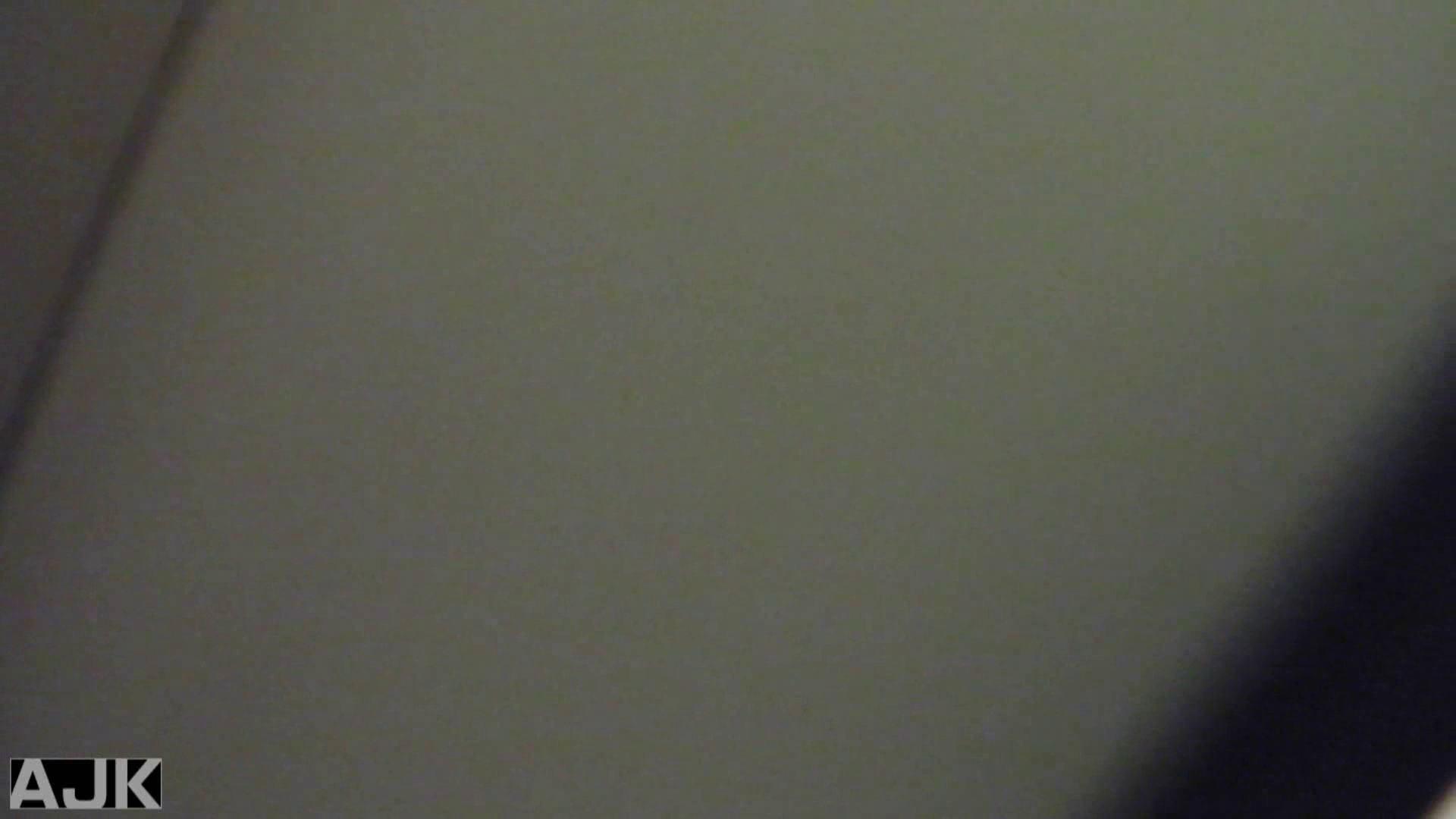 隣国上階級エリアの令嬢たちが集うデパートお手洗い Vol.06 お嬢様のエロ動画 アダルト動画キャプチャ 90枚 84