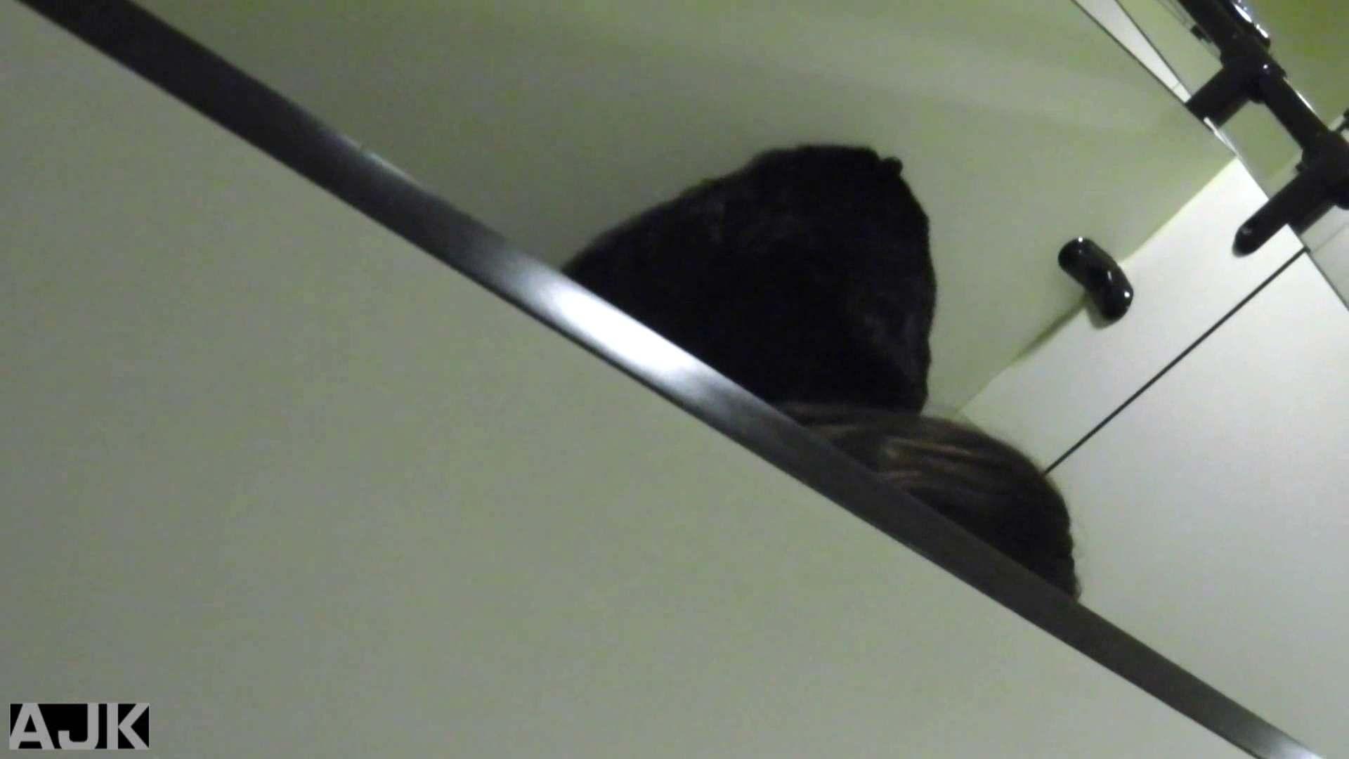 隣国上階級エリアの令嬢たちが集うデパートお手洗い Vol.07 オマンコ見放題 オメコ動画キャプチャ 111枚 6