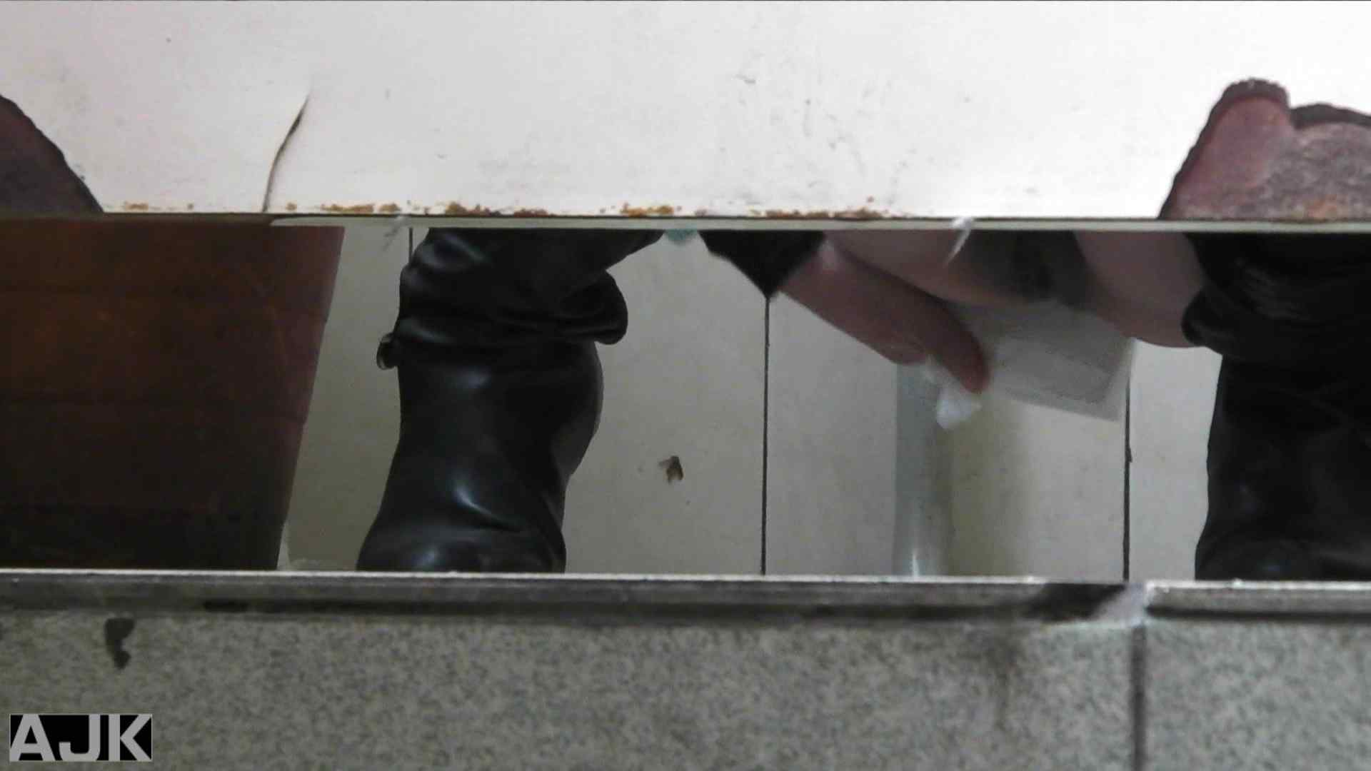 隣国上階級エリアの令嬢たちが集うデパートお手洗い Vol.07 便器 | おまんこ  111枚 23