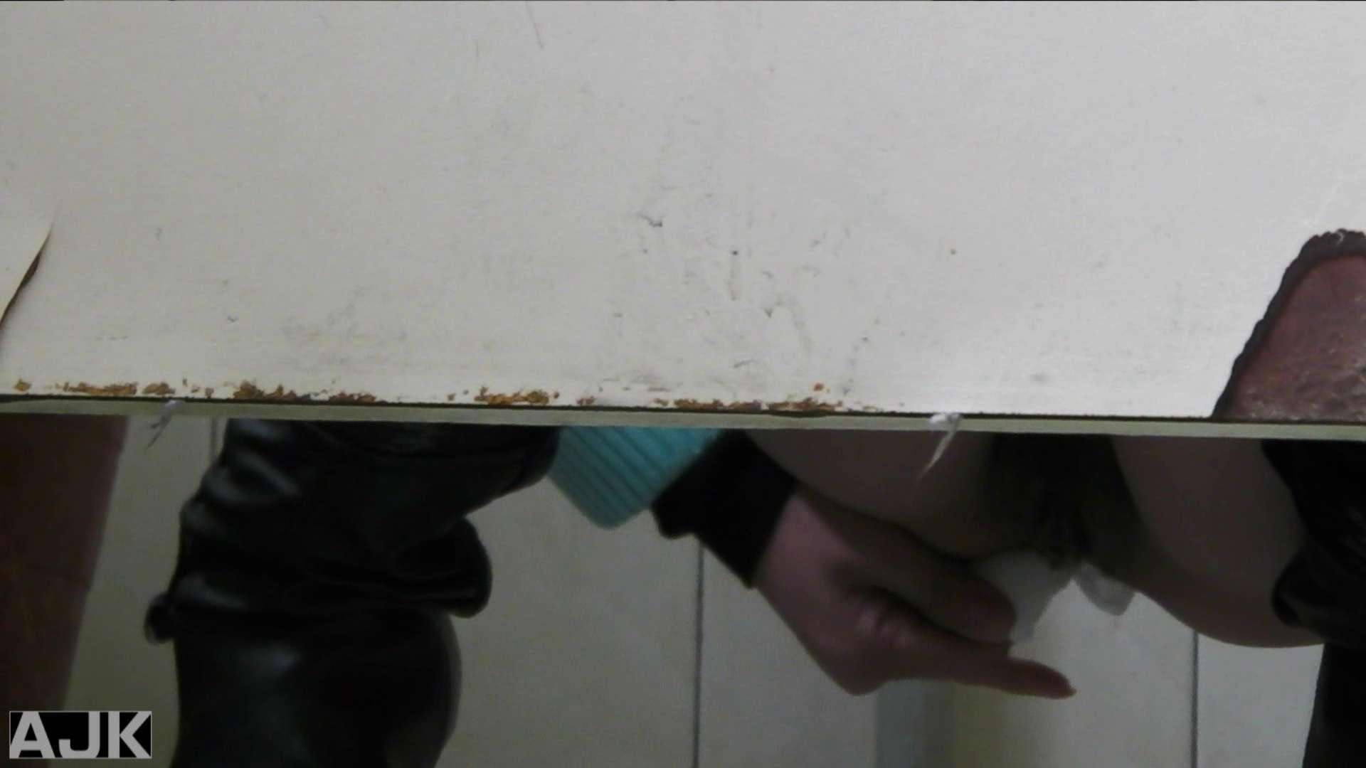 隣国上階級エリアの令嬢たちが集うデパートお手洗い Vol.07 洗面所のぞき ワレメ動画紹介 111枚 24