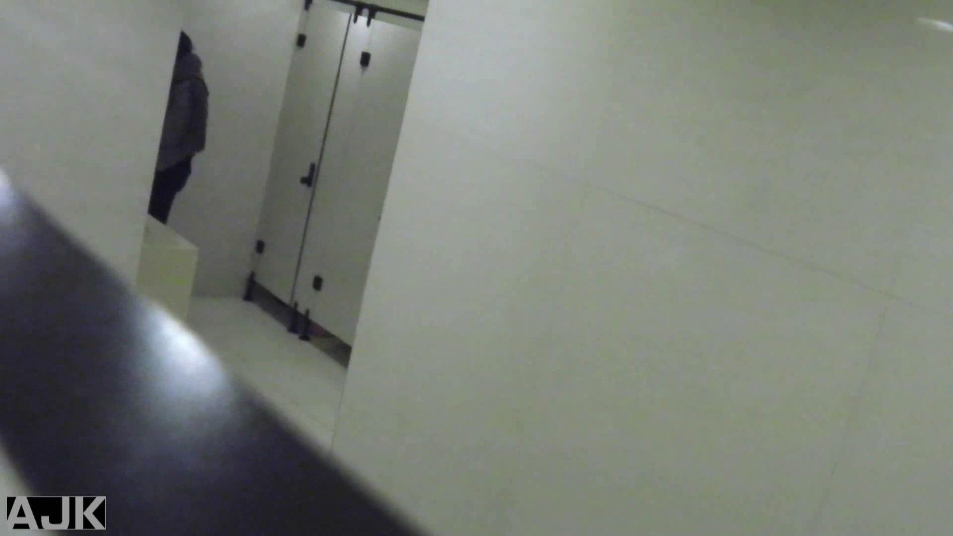 隣国上階級エリアの令嬢たちが集うデパートお手洗い Vol.07 女子トイレ おめこ無修正画像 111枚 43