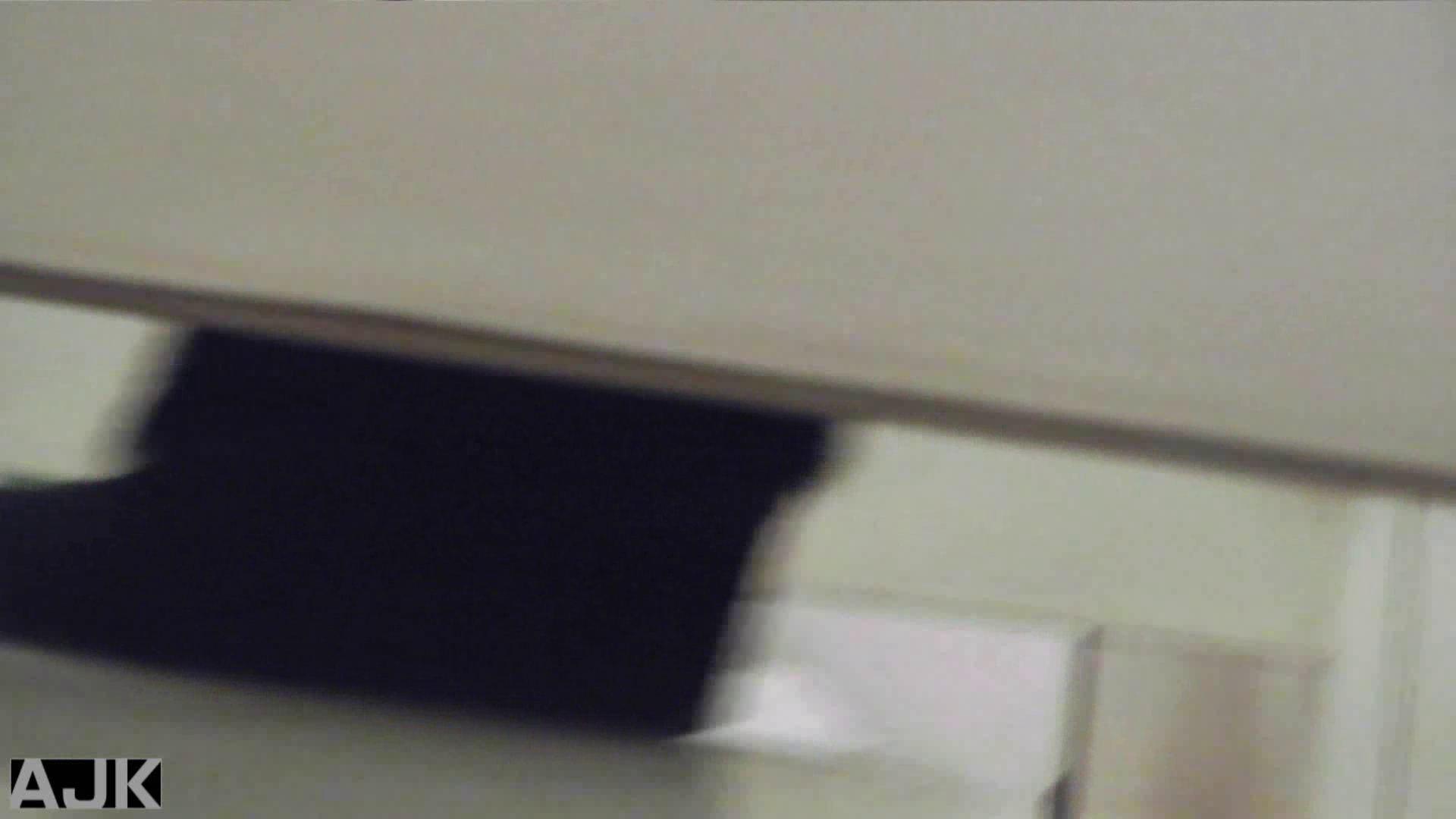隣国上階級エリアの令嬢たちが集うデパートお手洗い Vol.07 お手洗いの中 オメコ動画キャプチャ 111枚 62