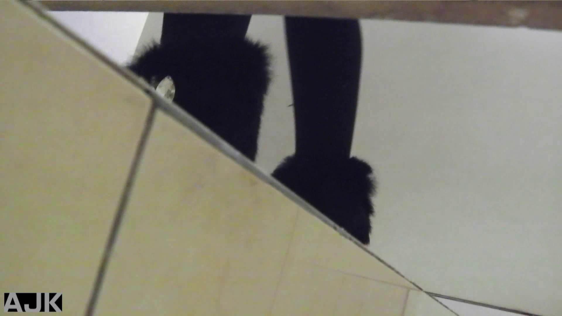 隣国上階級エリアの令嬢たちが集うデパートお手洗い Vol.07 便所の中まで AV動画キャプチャ 111枚 63