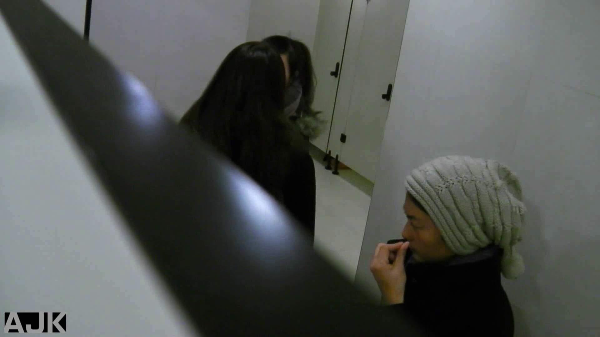 隣国上階級エリアの令嬢たちが集うデパートお手洗い Vol.07 便所の中まで AV動画キャプチャ 111枚 74