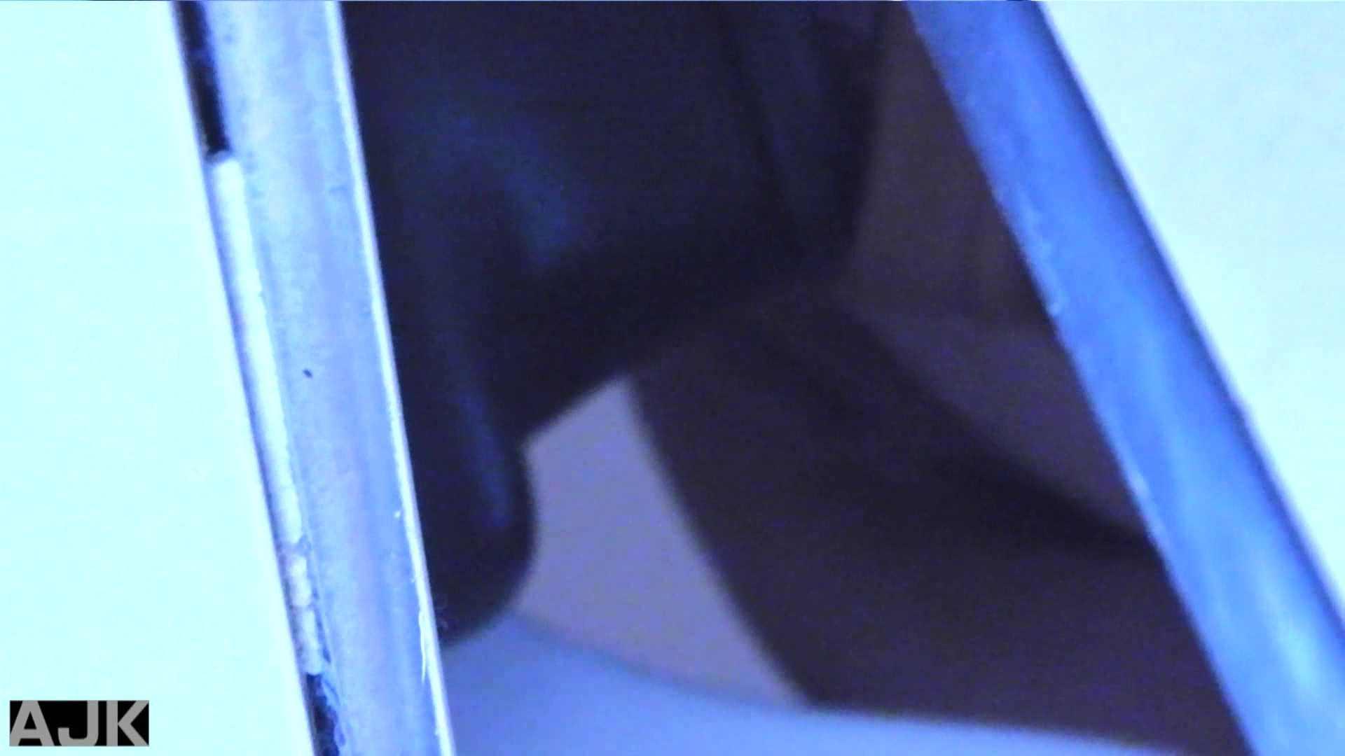 隣国上階級エリアの令嬢たちが集うデパートお手洗い Vol.07 お手洗いの中 オメコ動画キャプチャ 111枚 84