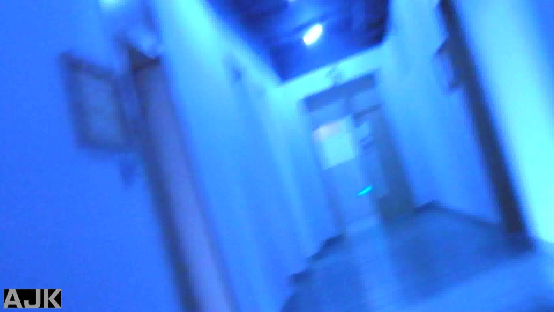 隣国上階級エリアの令嬢たちが集うデパートお手洗い Vol.07 女子トイレ おめこ無修正画像 111枚 87
