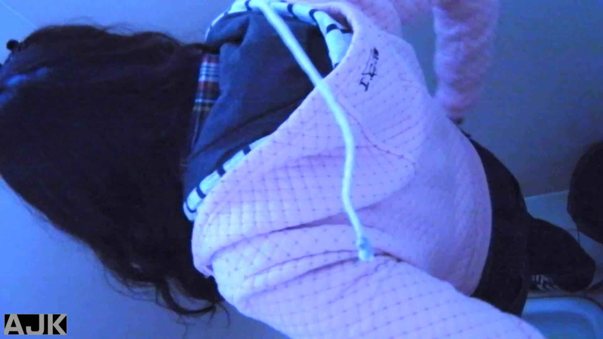 隣国上階級エリアの令嬢たちが集うデパートお手洗い Vol.07 お手洗いの中 オメコ動画キャプチャ 111枚 106
