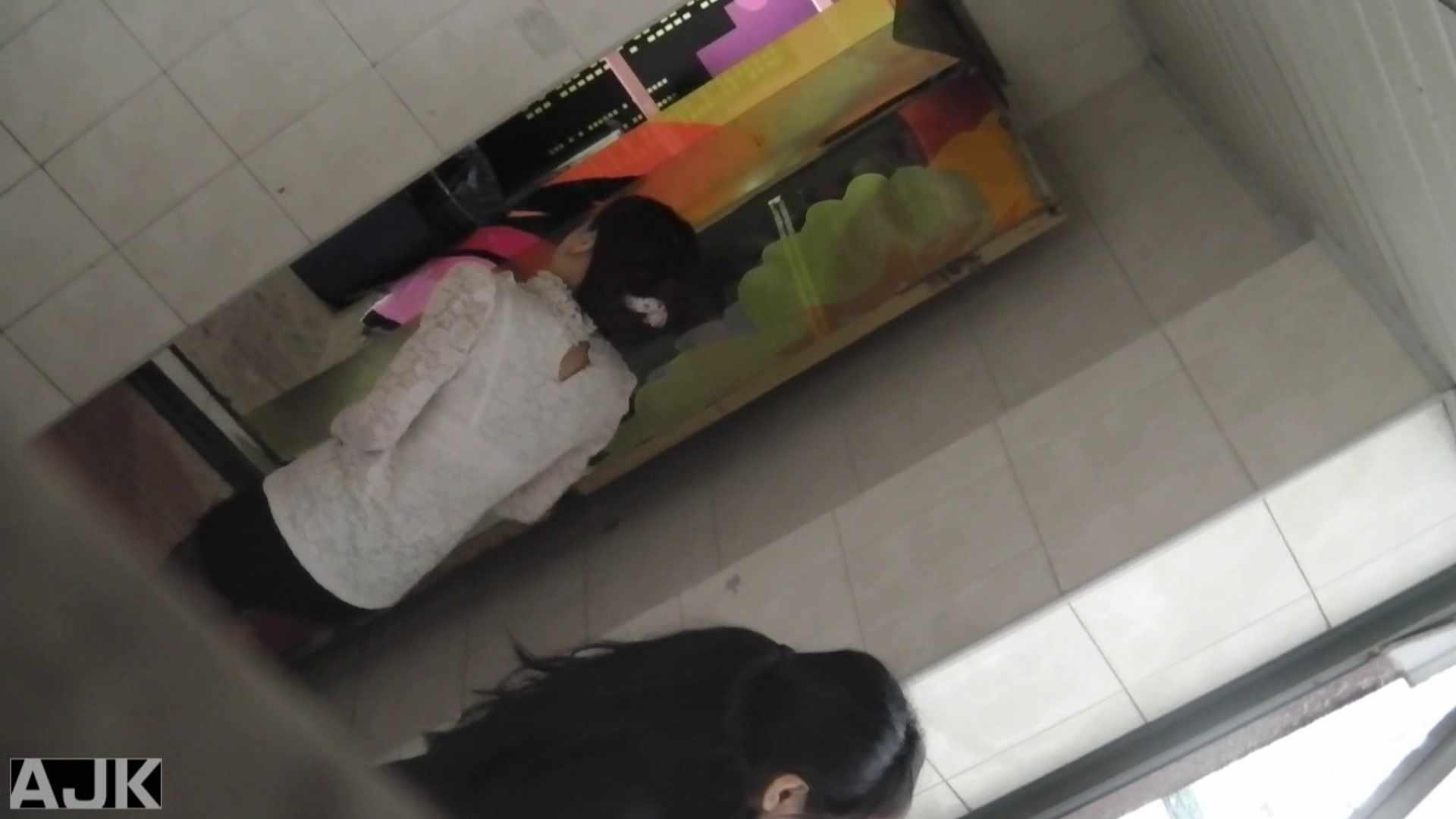 隣国上階級エリアの令嬢たちが集うデパートお手洗い Vol.09 便所の中まで おまんこ動画流出 103枚 18