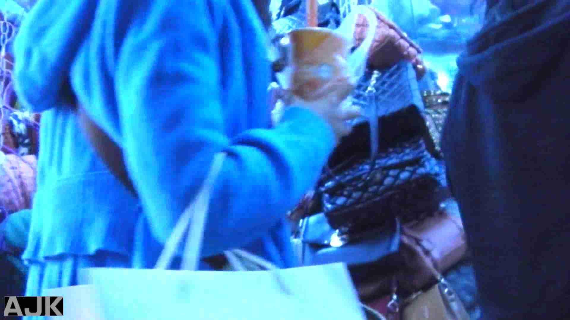 隣国上階級エリアの令嬢たちが集うデパートお手洗い Vol.12 美女 すけべAV動画紹介 99枚 37