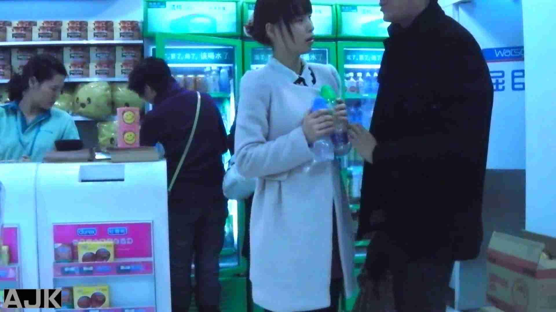 隣国上階級エリアの令嬢たちが集うデパートお手洗い Vol.14 マンコ エロ無料画像 96枚 4