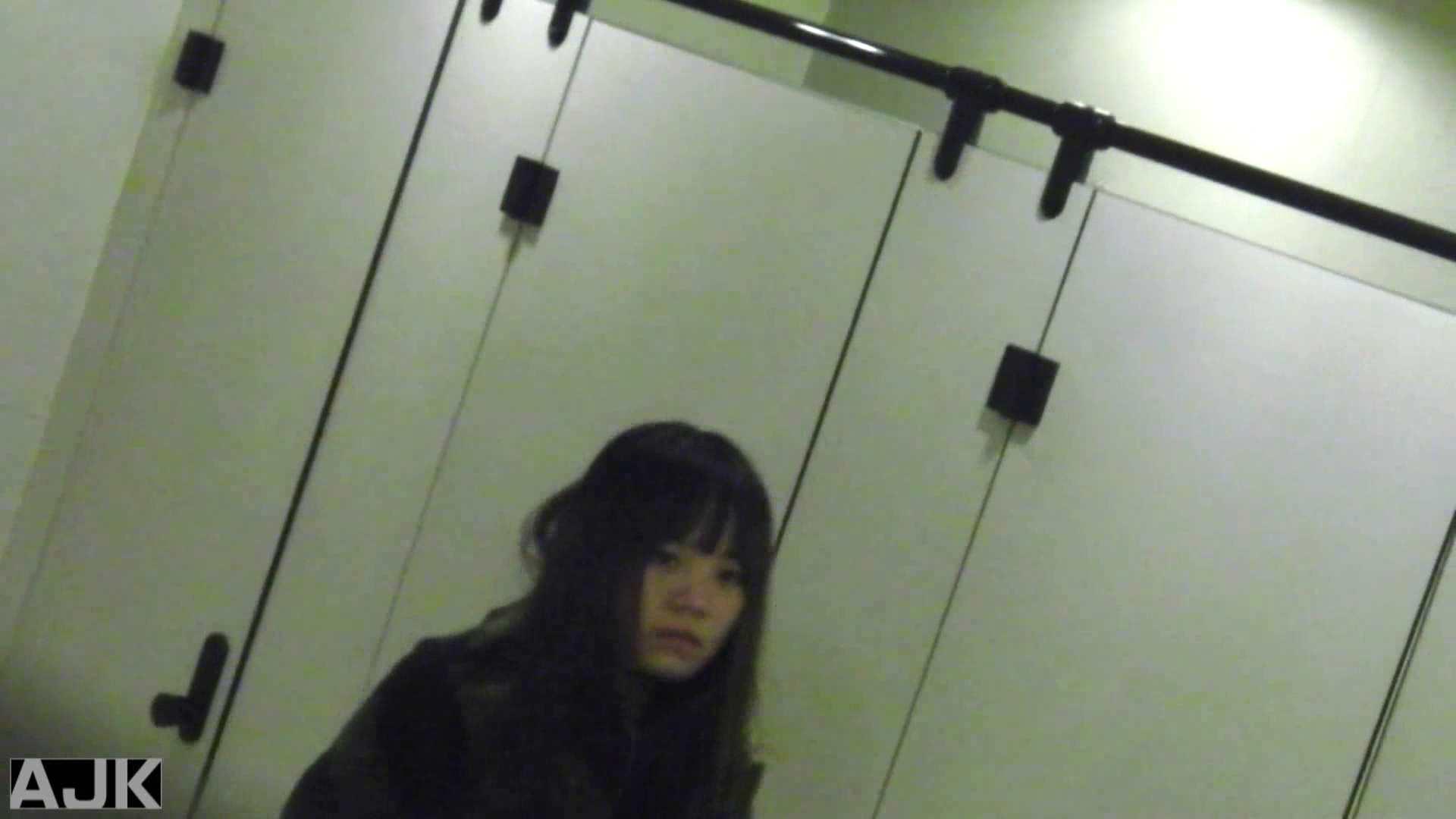 隣国上階級エリアの令嬢たちが集うデパートお手洗い Vol.14 女子トイレ アダルト動画キャプチャ 96枚 9
