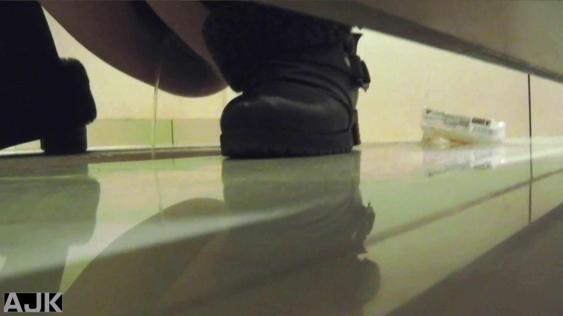 隣国上階級エリアの令嬢たちが集うデパートお手洗い Vol.14 女子トイレ アダルト動画キャプチャ 96枚 20