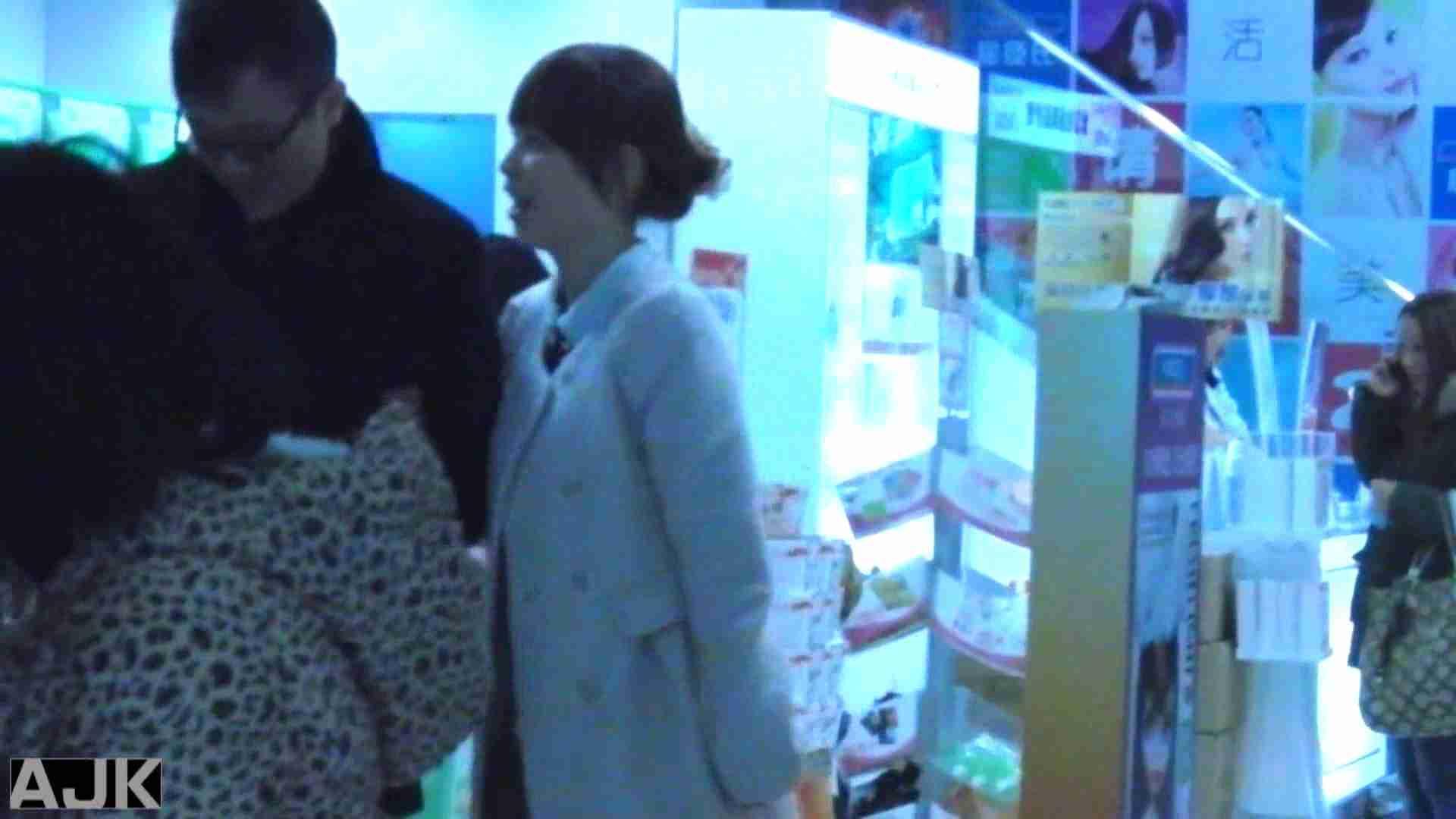 隣国上階級エリアの令嬢たちが集うデパートお手洗い Vol.14 マンコ エロ無料画像 96枚 26