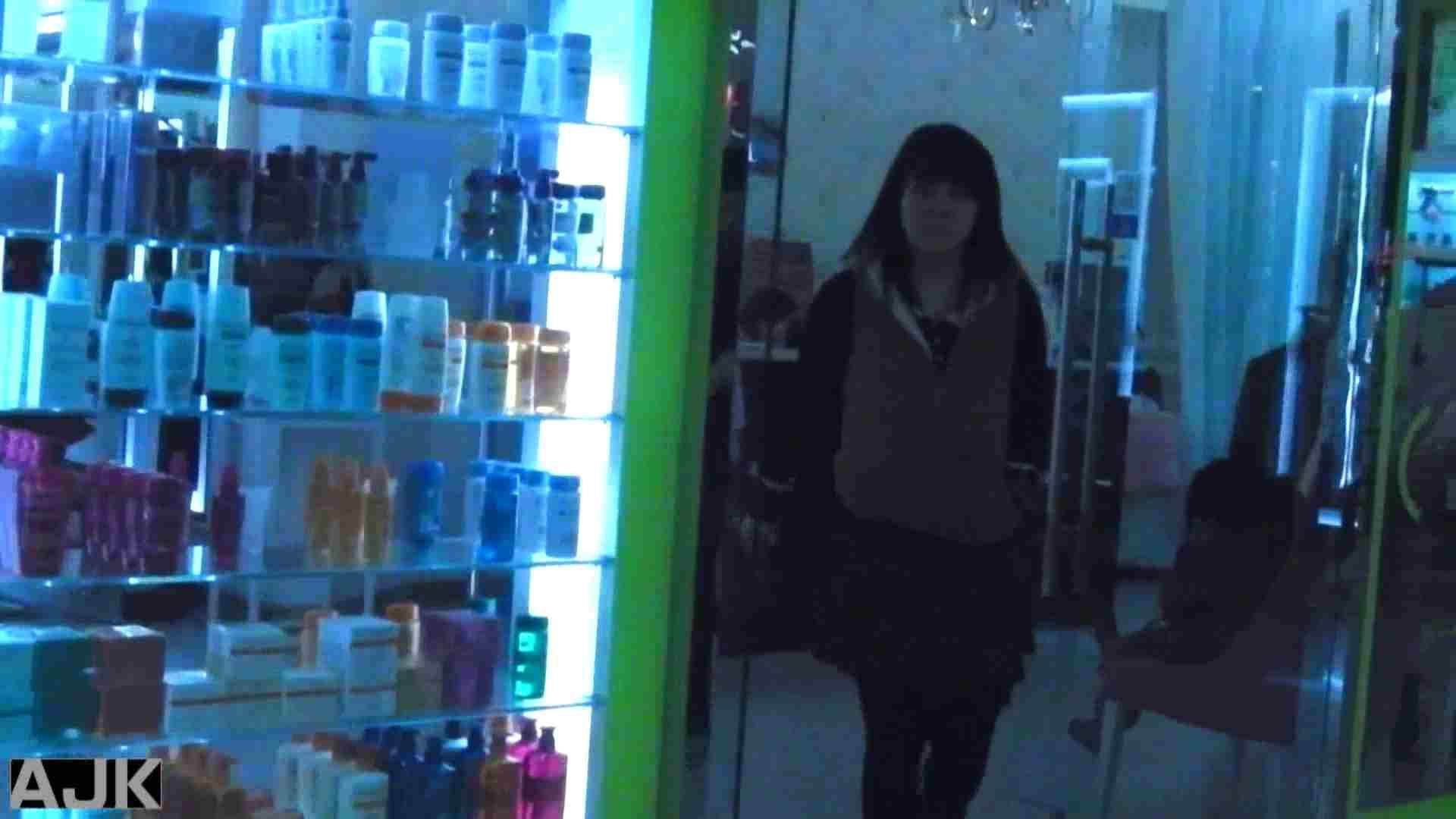 隣国上階級エリアの令嬢たちが集うデパートお手洗い Vol.16 お嬢様のエロ動画 | 美女  91枚 56
