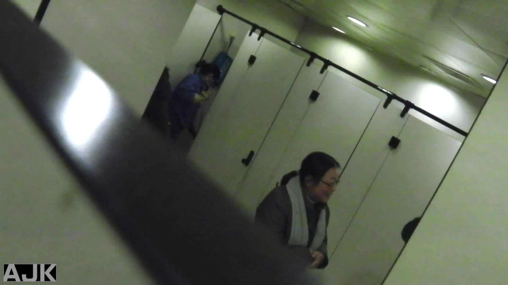 隣国上階級エリアの令嬢たちが集うデパートお手洗い Vol.19 お嬢様のエロ動画 オメコ動画キャプチャ 99枚 96
