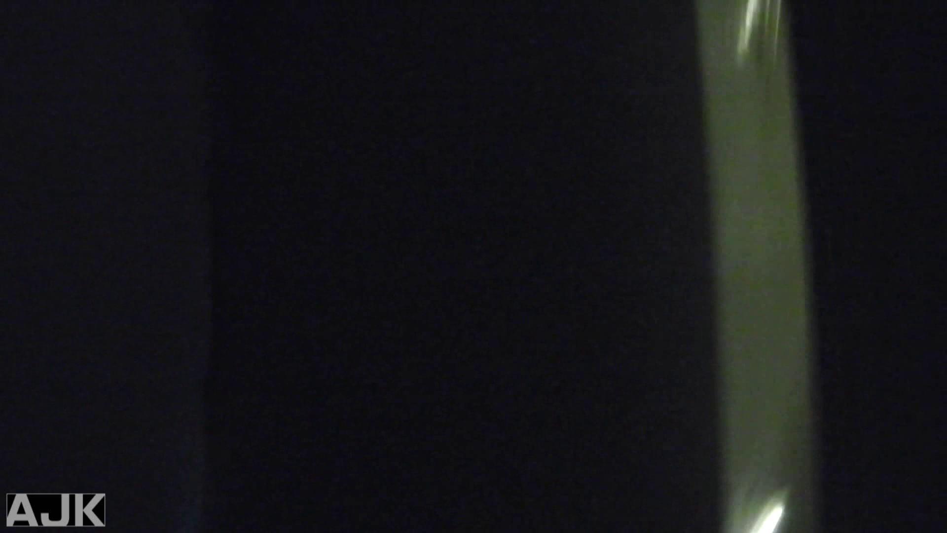 隣国上階級エリアの令嬢たちが集うデパートお手洗い Vol.21 お嬢様のエロ動画 | 美女  110枚 1