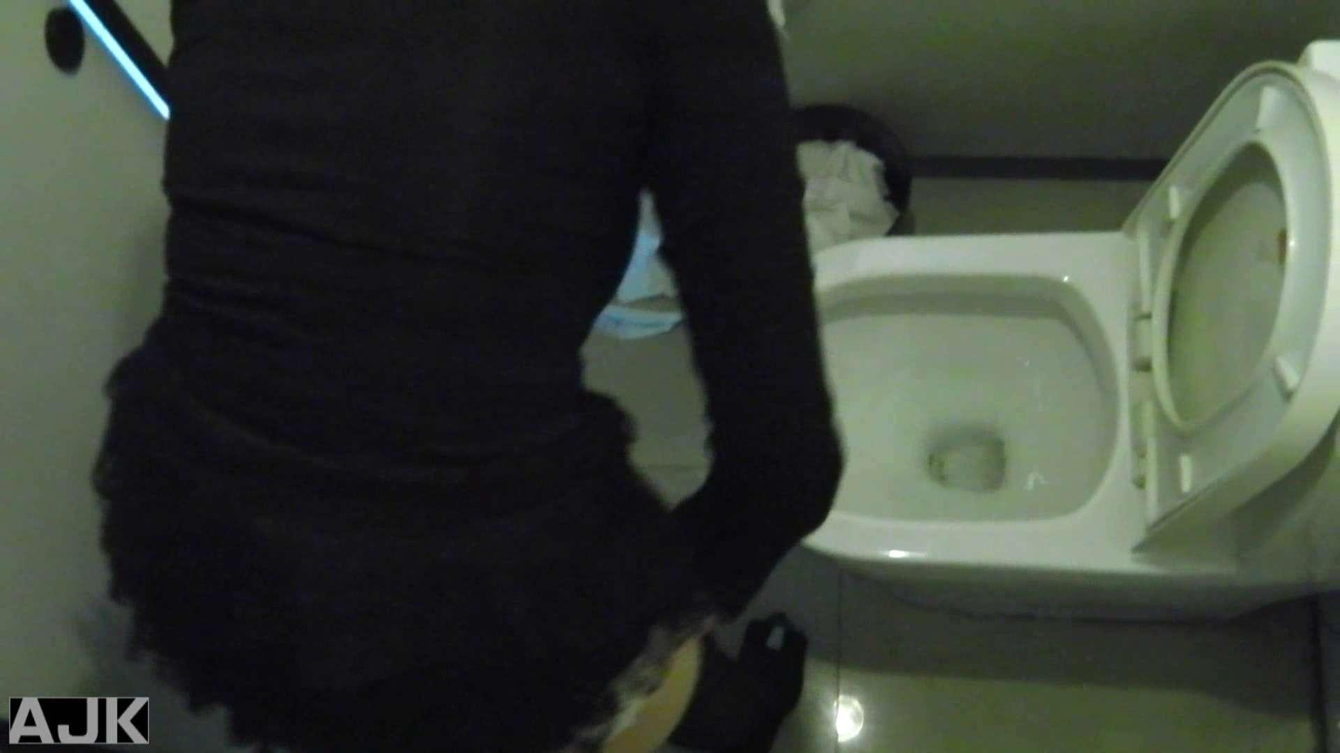 隣国上階級エリアの令嬢たちが集うデパートお手洗い Vol.23 女子トイレ ヌード画像 76枚 20