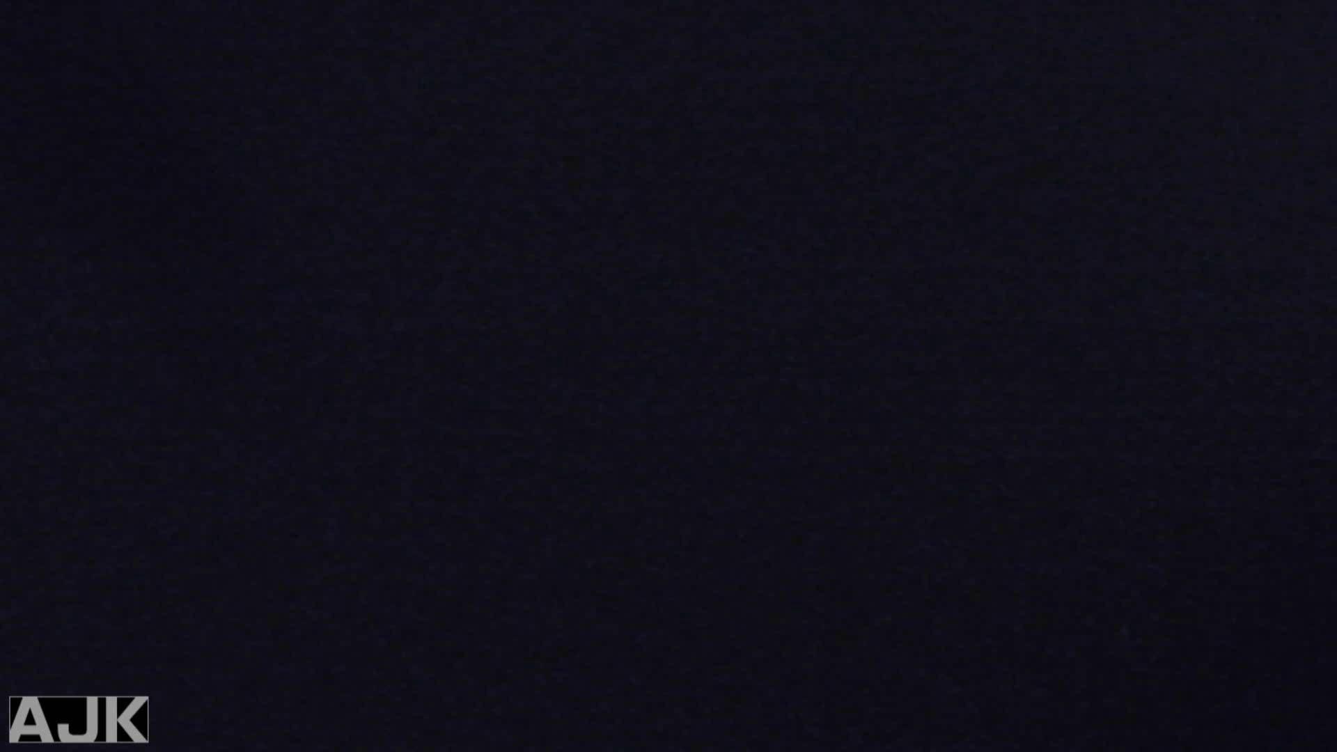 隣国上階級エリアの令嬢たちが集うデパートお手洗い Vol.23 オマンコ見放題 オメコ動画キャプチャ 76枚 61