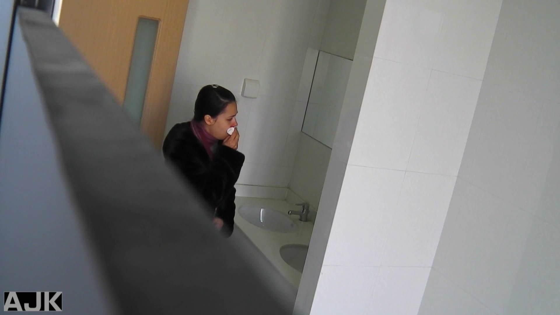 隣国上階級エリアの令嬢たちが集うデパートお手洗い Vol.25 お手洗いの中 オメコ動画キャプチャ 94枚 17