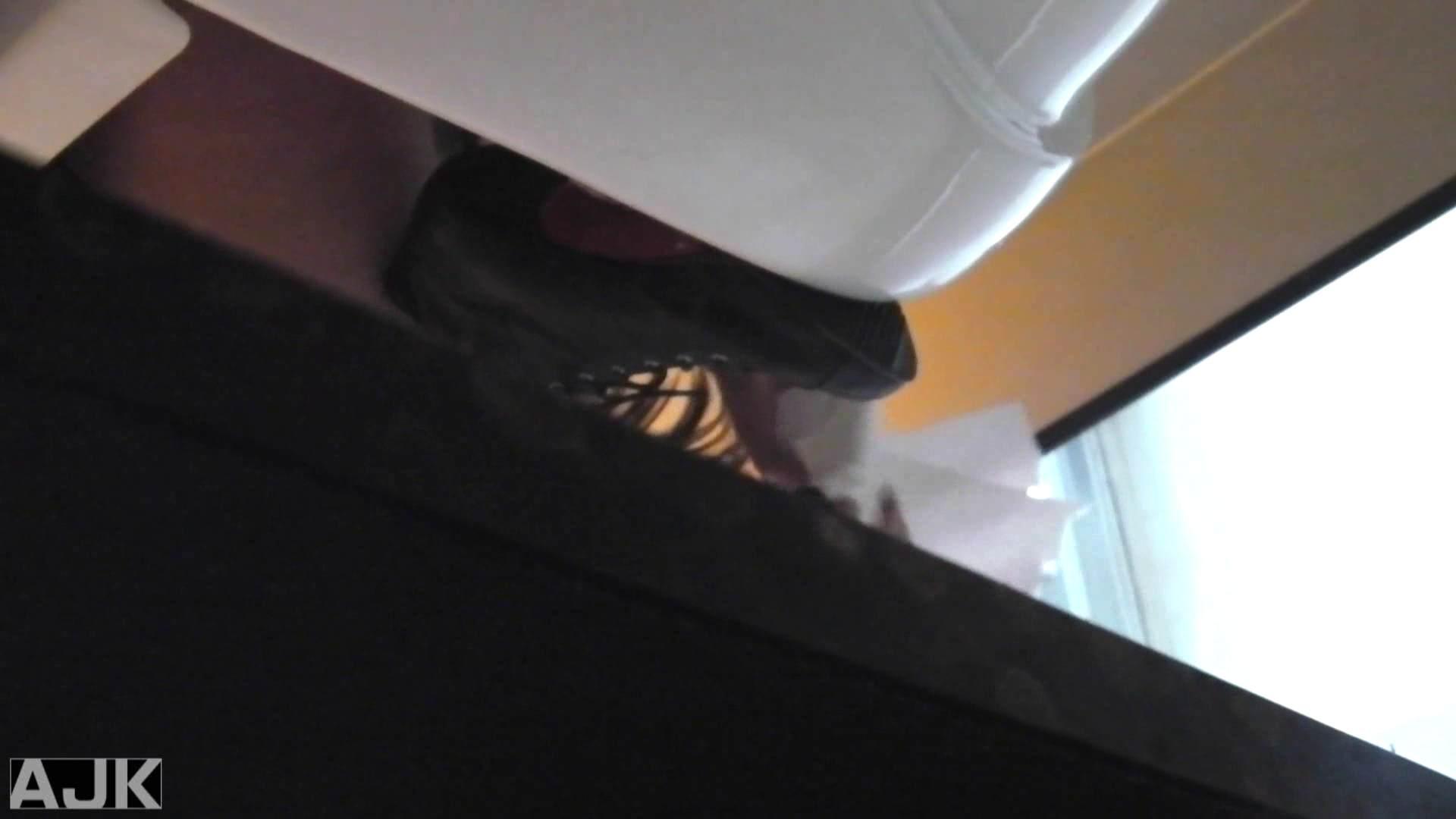隣国上階級エリアの令嬢たちが集うデパートお手洗い Vol.25 女子トイレ AV無料動画キャプチャ 94枚 86