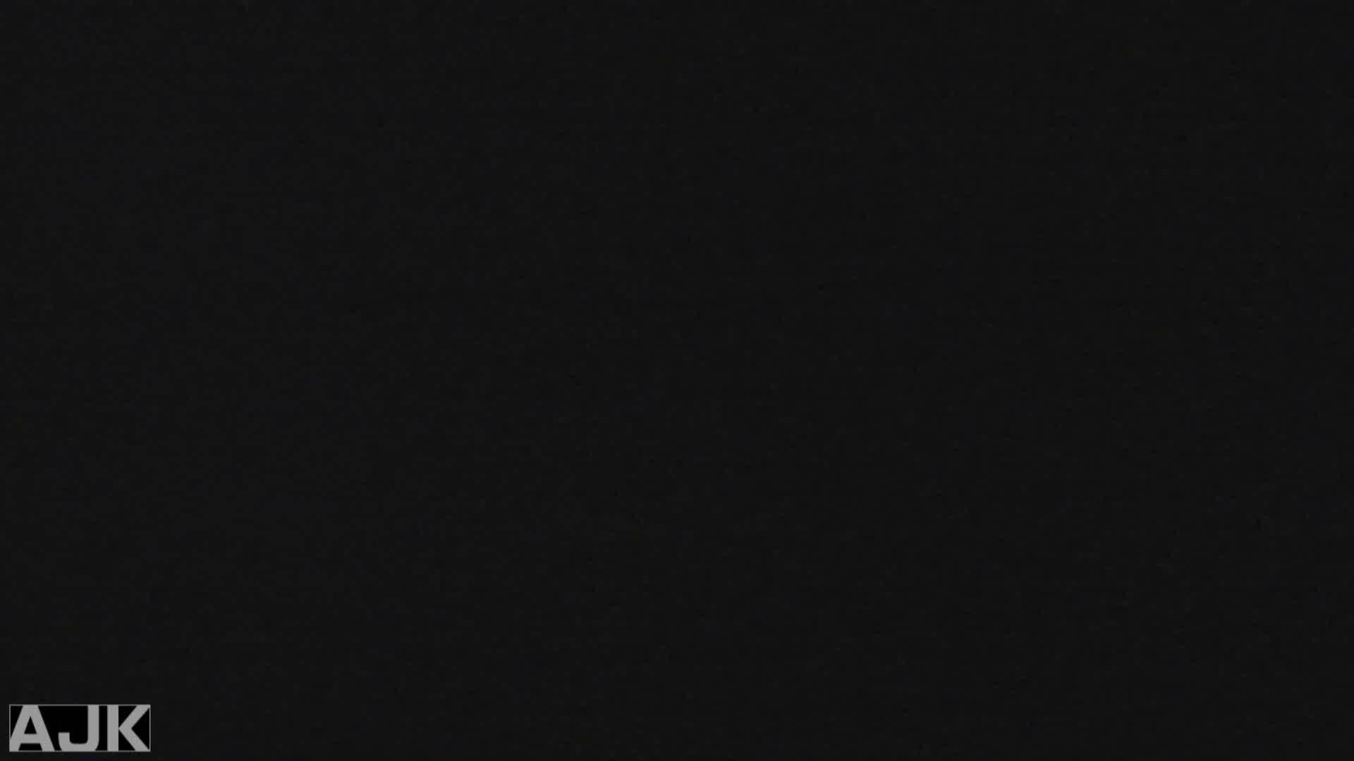 隣国上階級エリアの令嬢たちが集うデパートお手洗い Vol.25 美女 ワレメ無修正動画無料 94枚 91