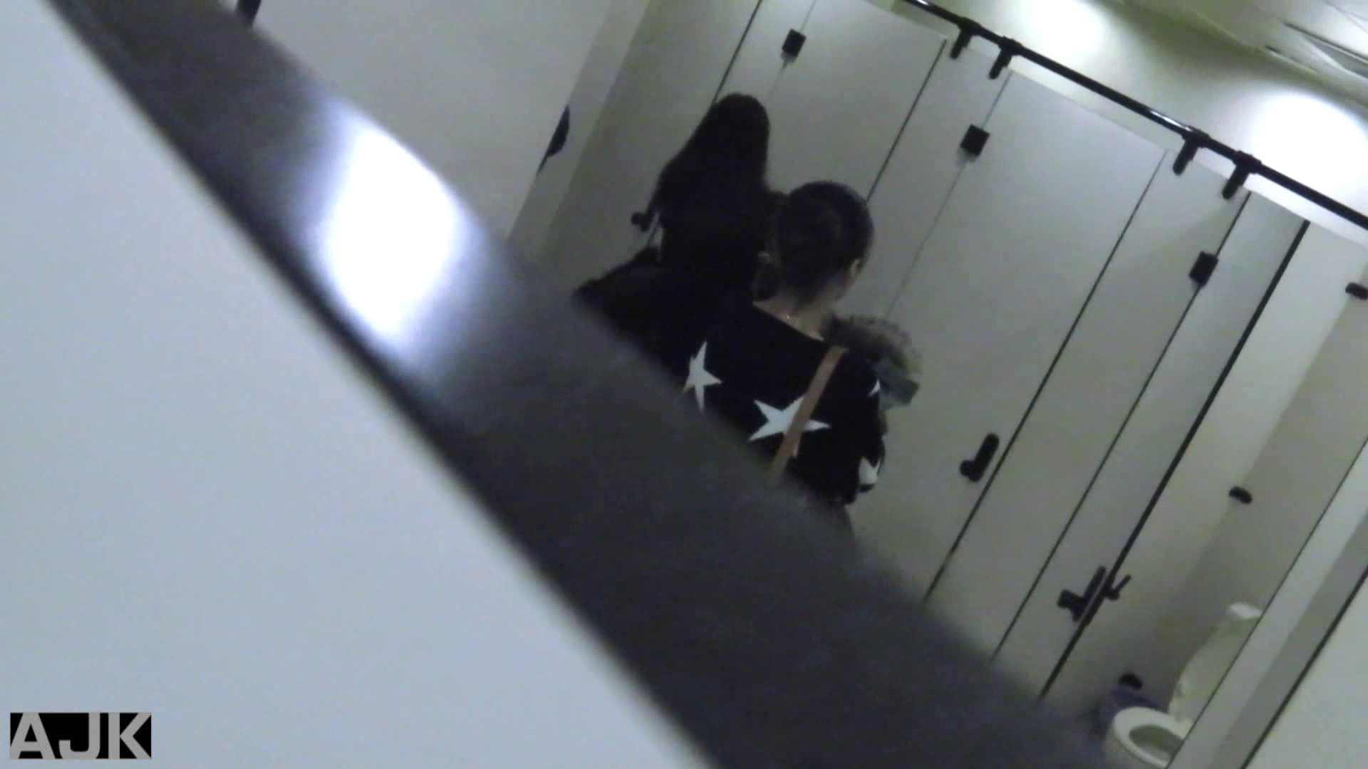 隣国上階級エリアの令嬢たちが集うデパートお手洗い Vol.30 便所の中まで   お嬢様のエロ動画  100枚 45