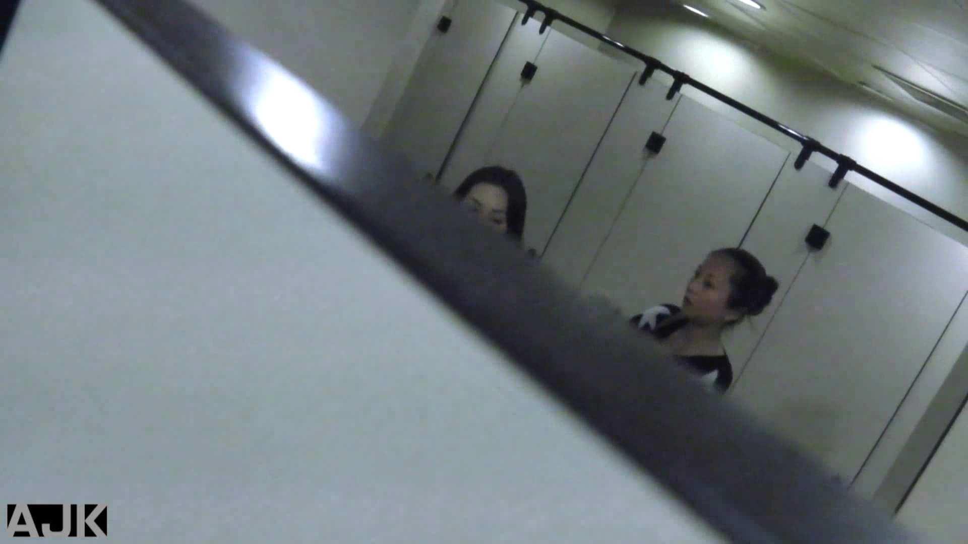隣国上階級エリアの令嬢たちが集うデパートお手洗い Vol.30 洗面所のぞき オメコ動画キャプチャ 100枚 46