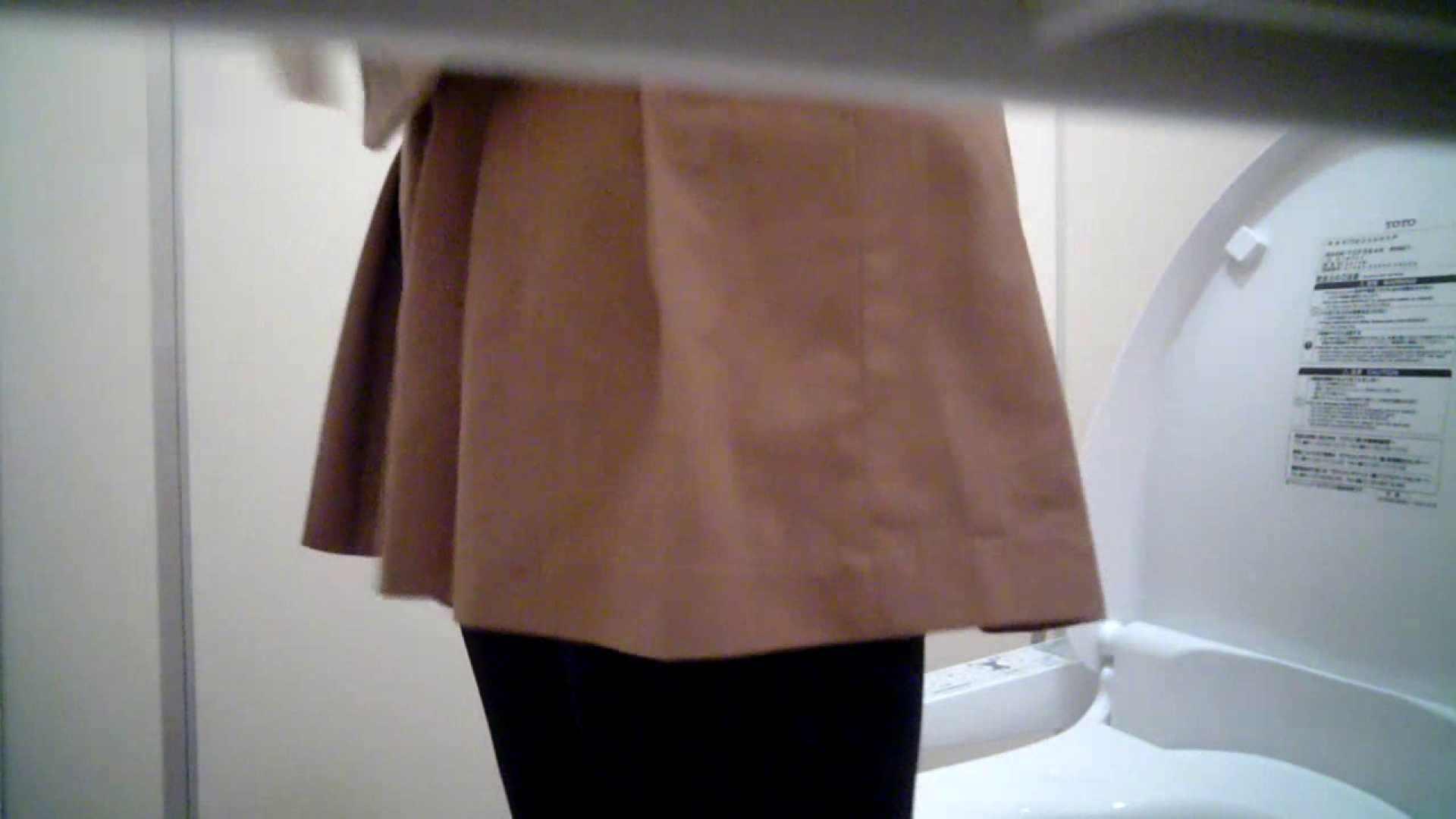 vol.27 冬服のvゾーンの締め付けは相当かゆくなります。 高画質 すけべAV動画紹介 91枚 15