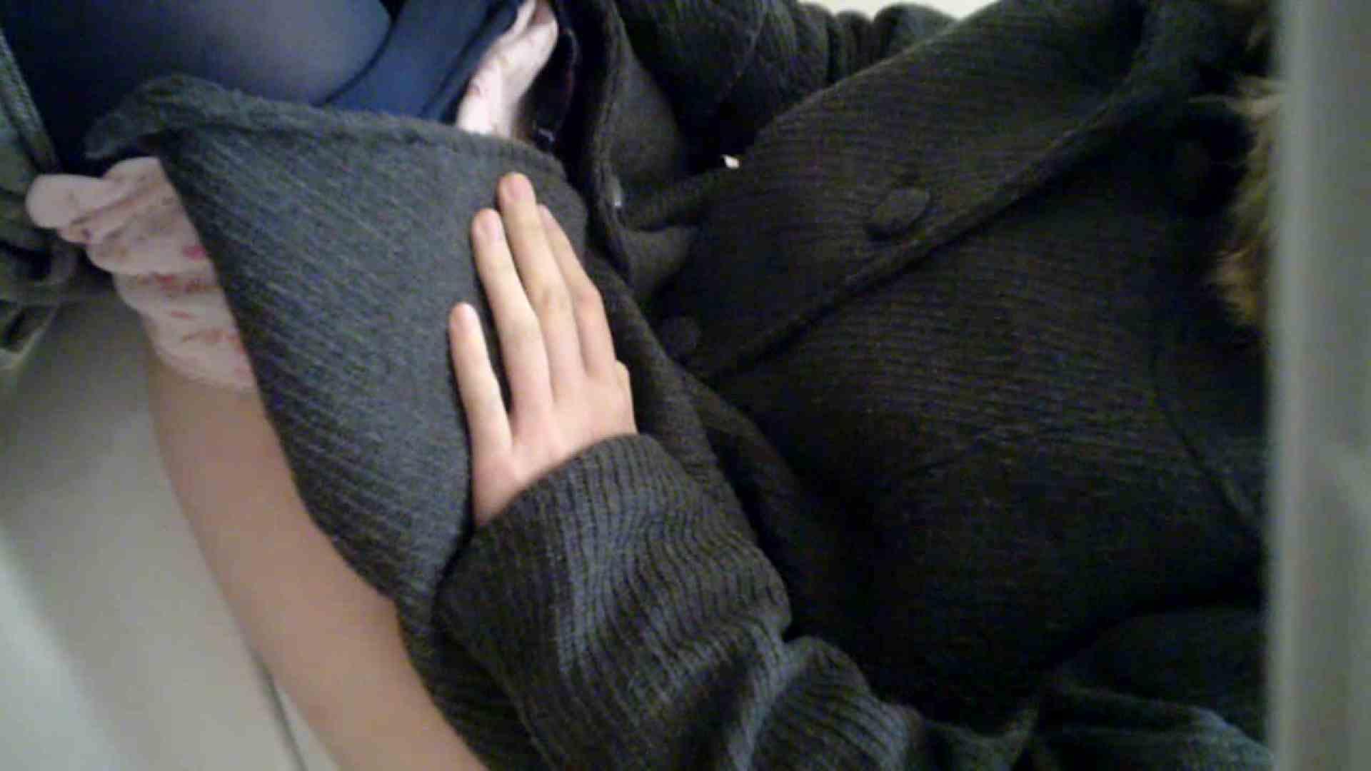 vol.27 冬服のvゾーンの締め付けは相当かゆくなります。 ギャル達 SEX無修正画像 91枚 72