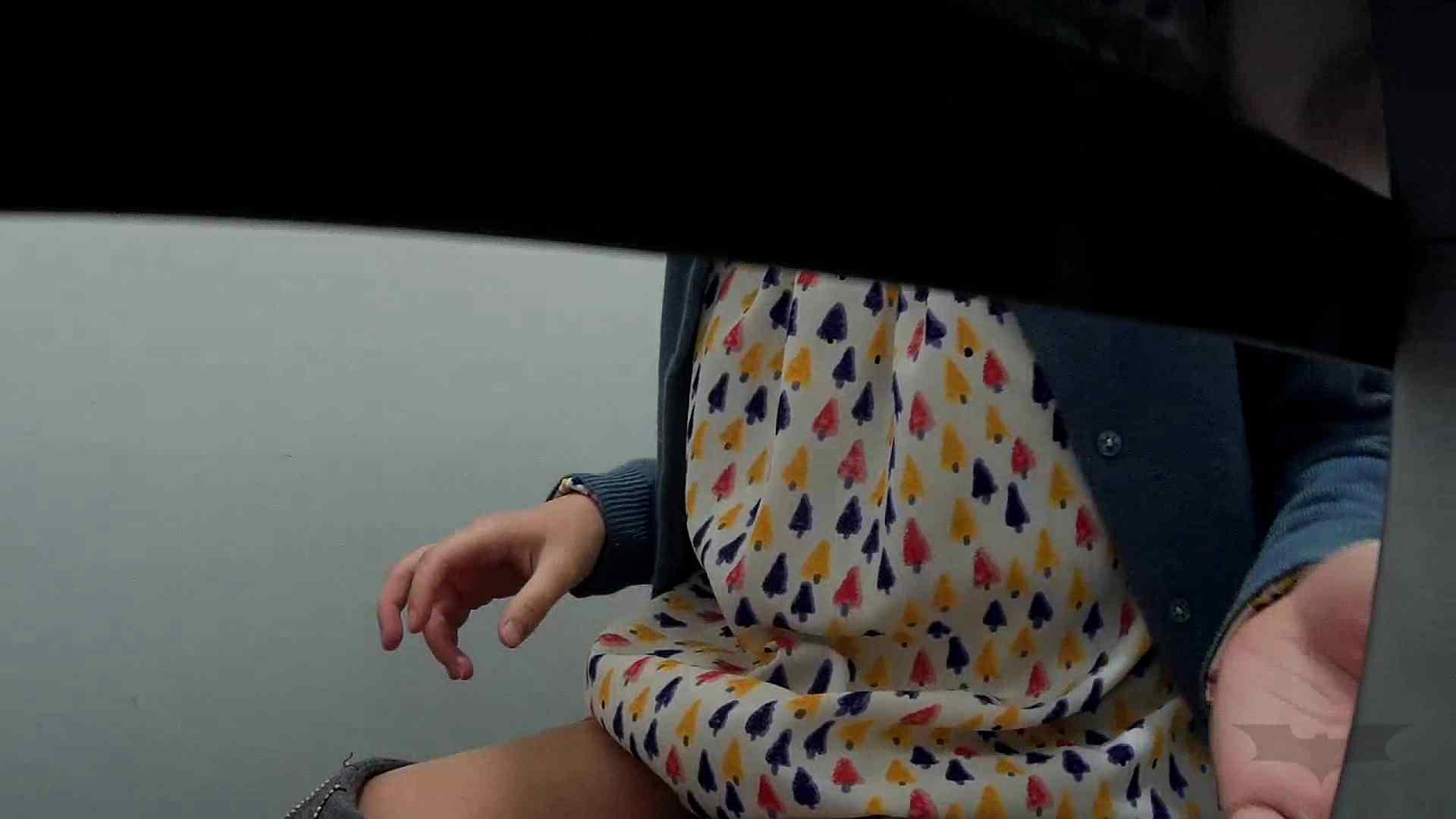 有名大学女性洗面所 vol.36 すっごい「ほじって」ます。 潜入 AV無料動画キャプチャ 78枚 61