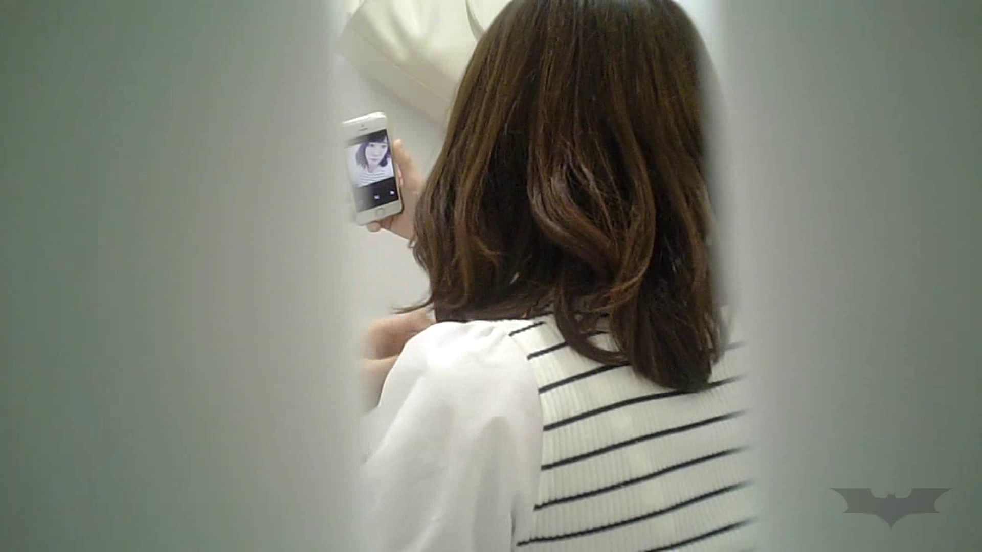 有名大学女性洗面所 vol.37 ついでにアンダーヘアーの状態確認ですね。 高画質  76枚 9