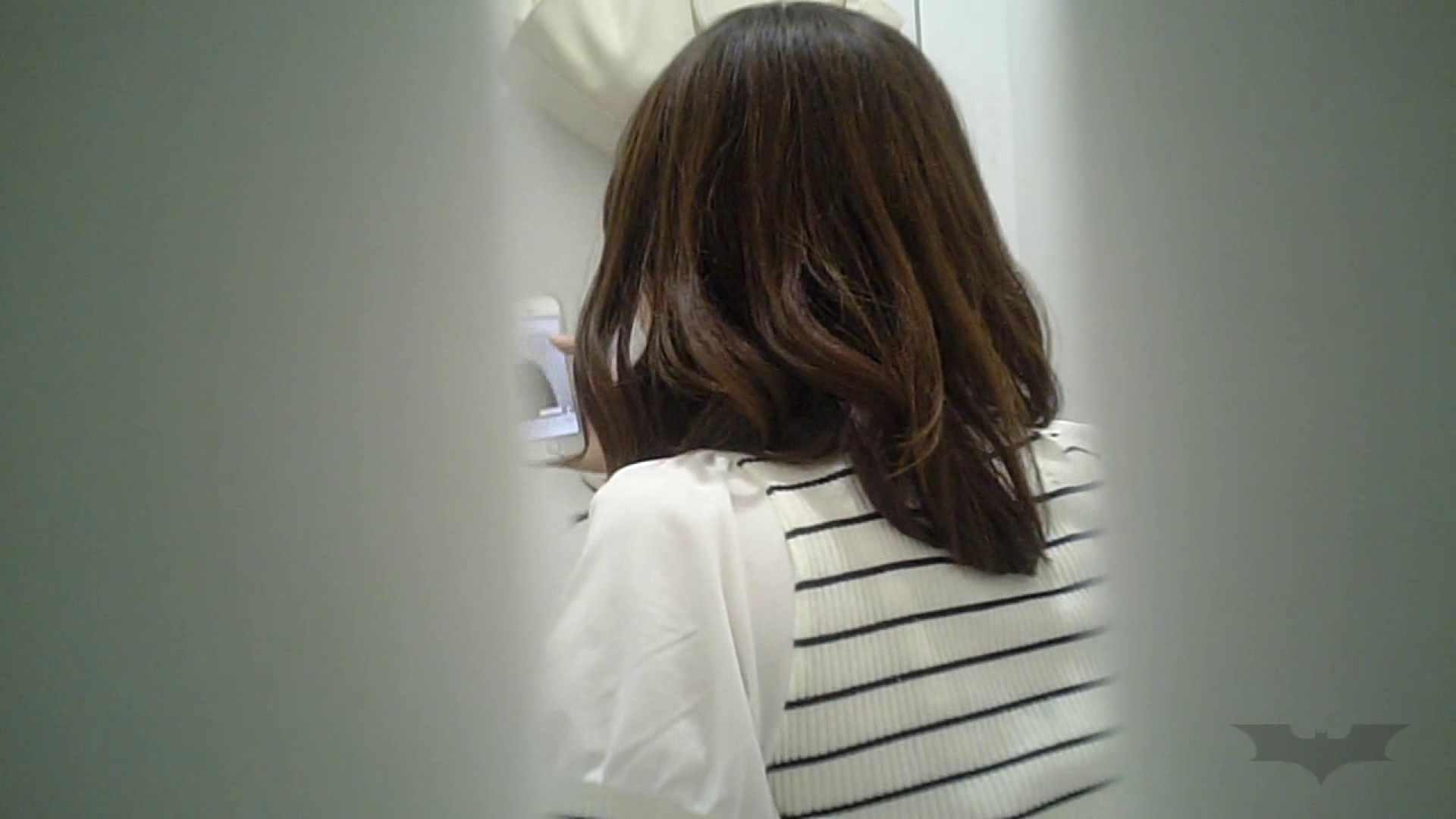 有名大学女性洗面所 vol.37 ついでにアンダーヘアーの状態確認ですね。 お姉さんのSEX オマンコ無修正動画無料 76枚 12