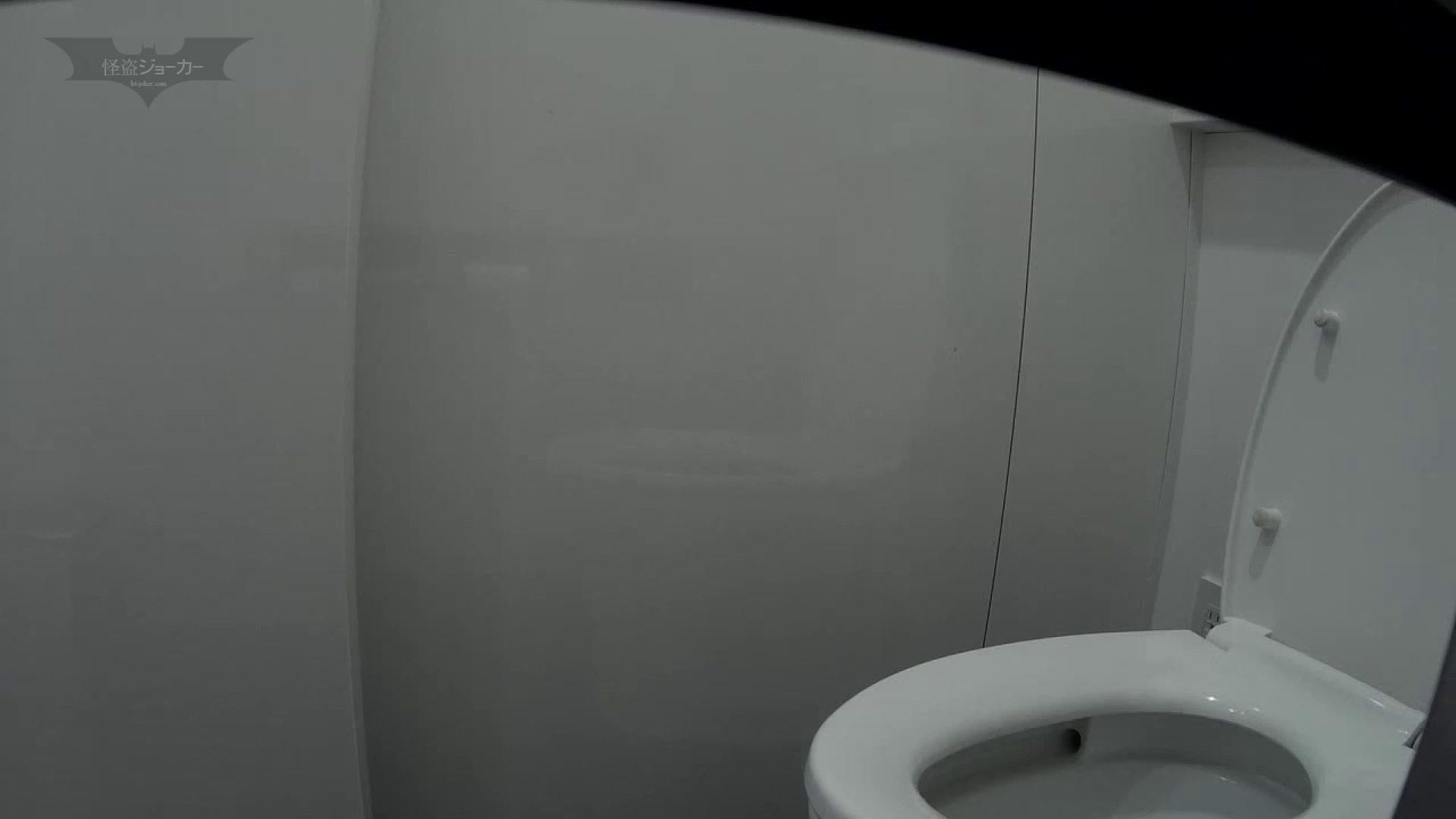 有名大学女性洗面所 vol.57 S級美女マルチアングル撮り!! 美女 | 和式便所  80枚 1