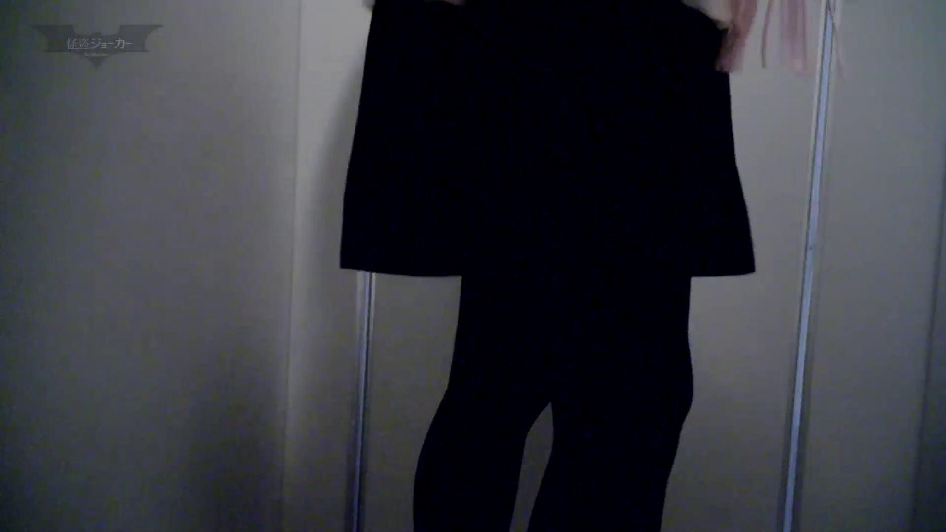 有名大学女性洗面所 vol.57 S級美女マルチアングル撮り!! お姉さんのSEX 濡れ場動画紹介 80枚 17