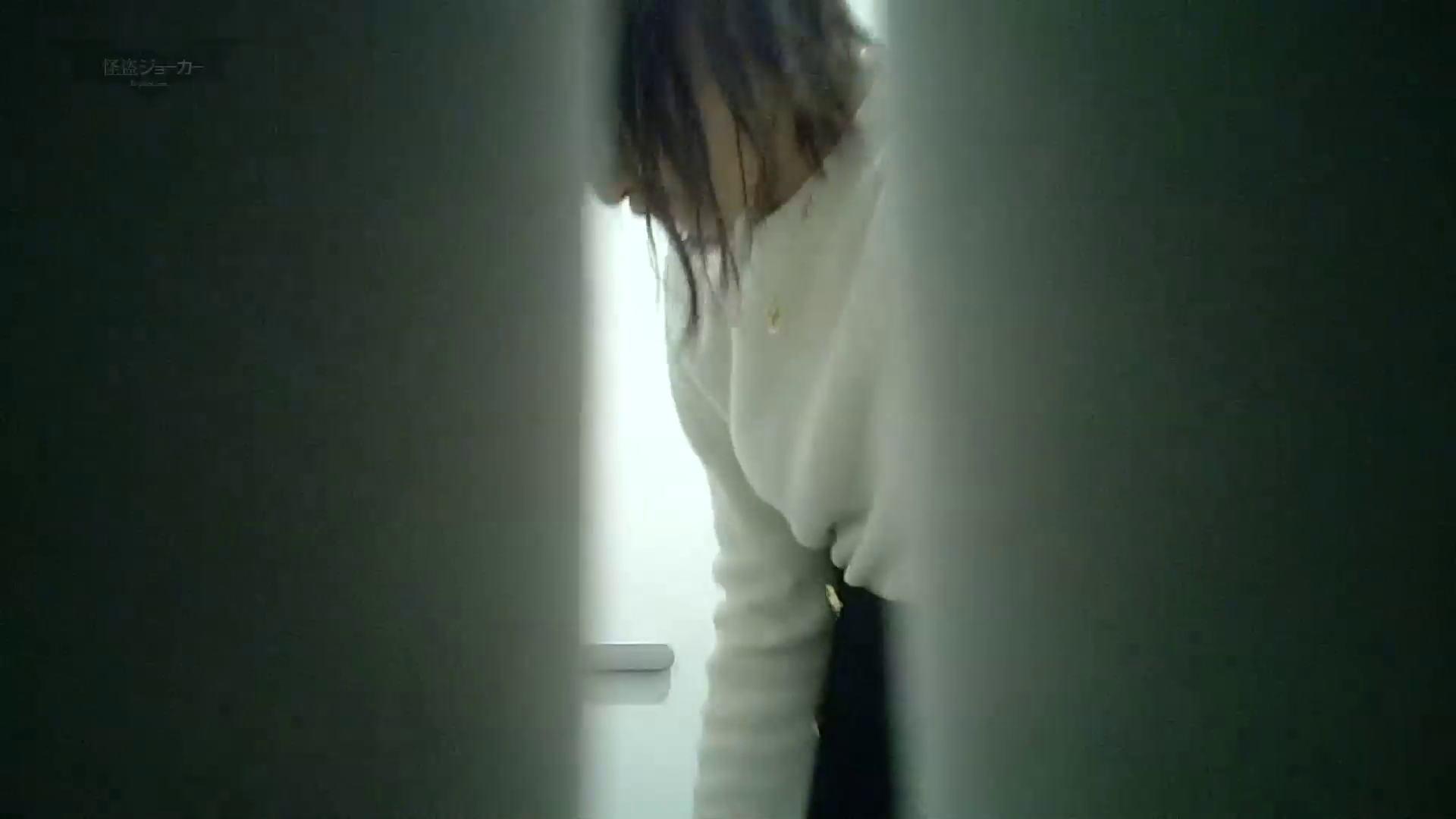 トイレ盗撮|有名大学女性洗面所 vol.57 S級美女マルチアングル撮り!!|怪盗ジョーカー