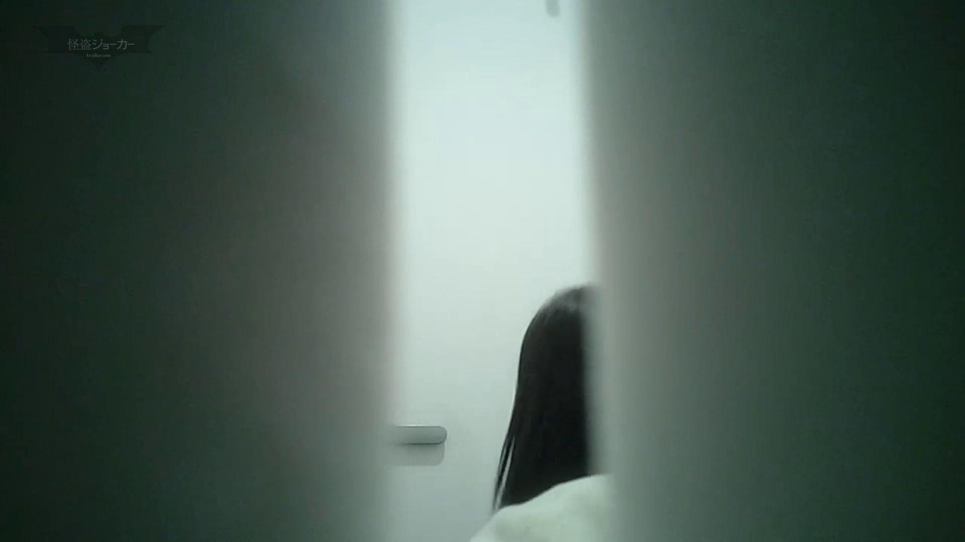 有名大学女性洗面所 vol.57 S級美女マルチアングル撮り!! 洗面所のぞき AV無料動画キャプチャ 80枚 42