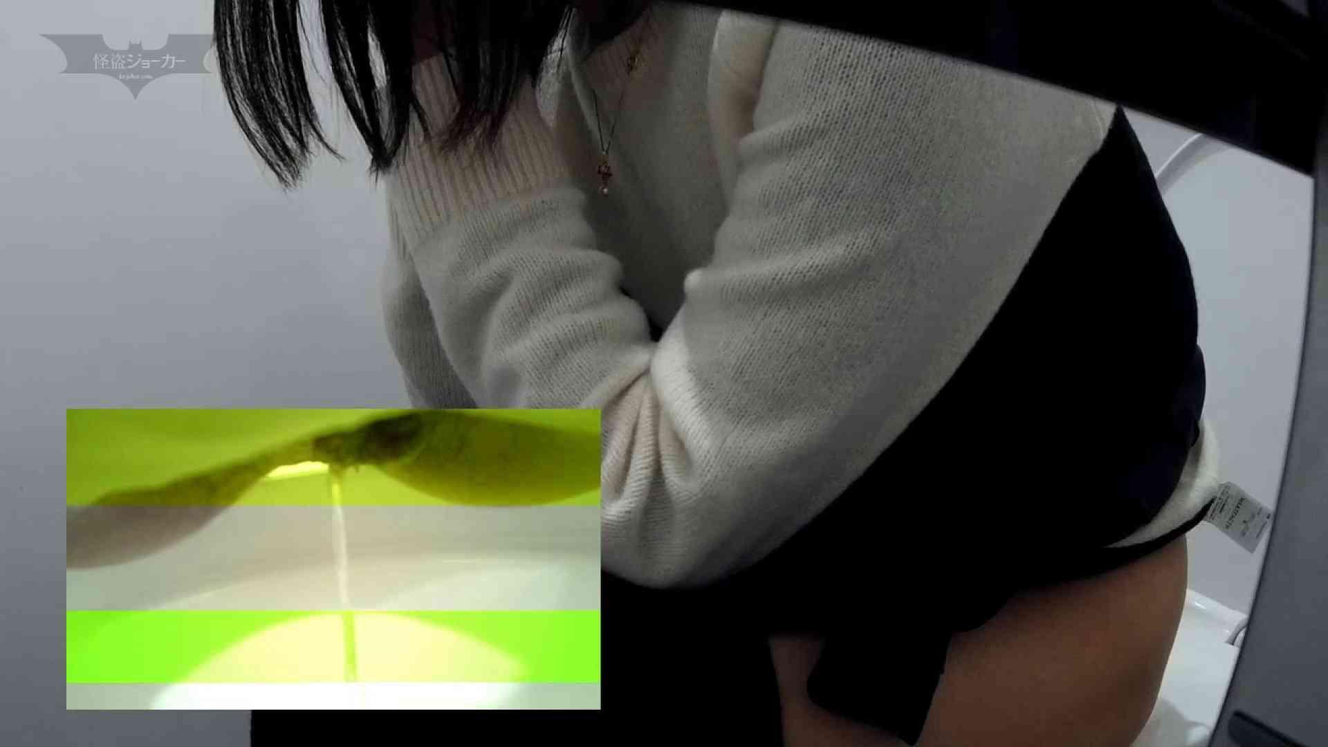 有名大学女性洗面所 vol.57 S級美女マルチアングル撮り!! 美女  80枚 48