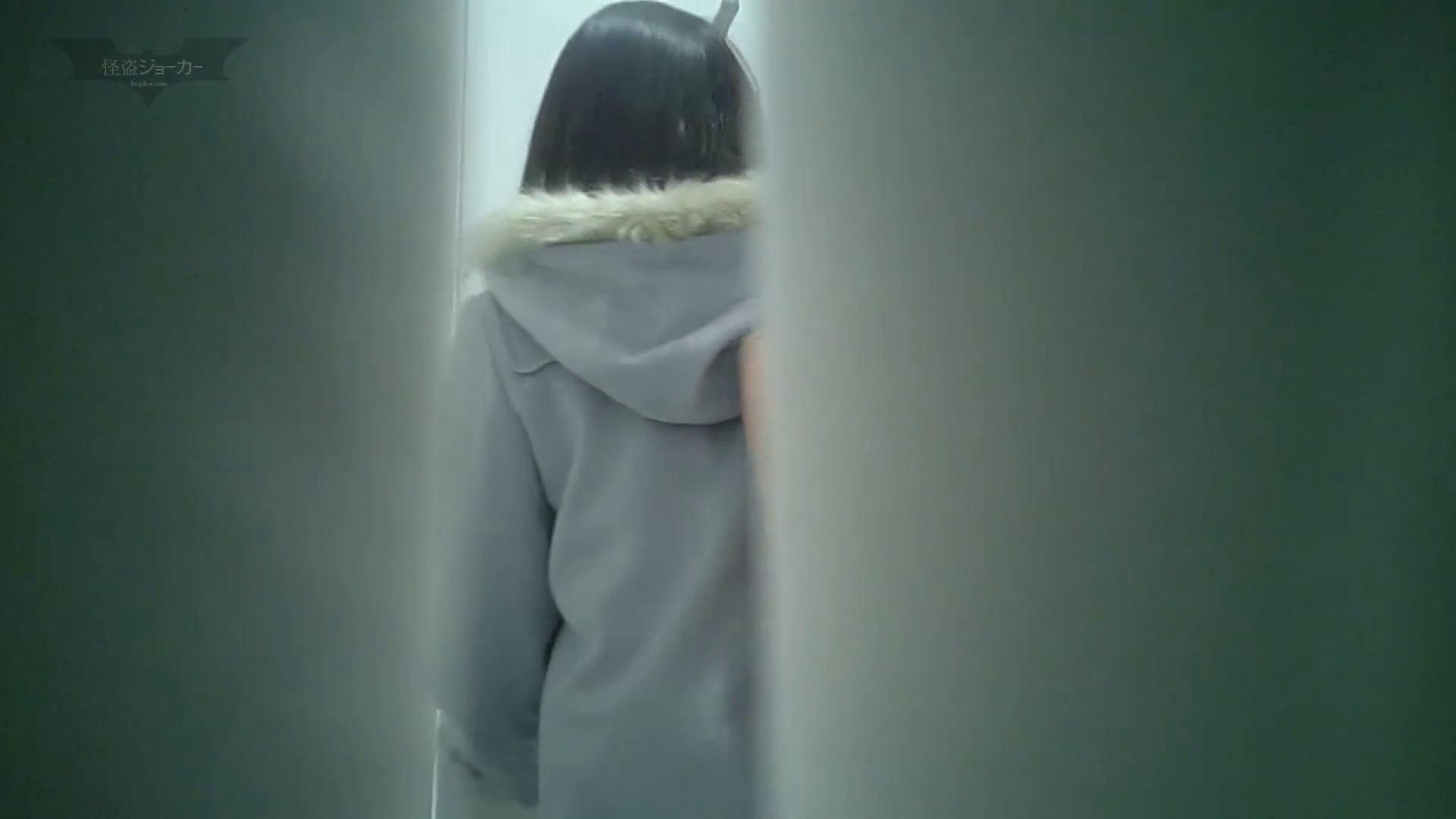 有名大学女性洗面所 vol.57 S級美女マルチアングル撮り!! 高画質 ワレメ無修正動画無料 80枚 55