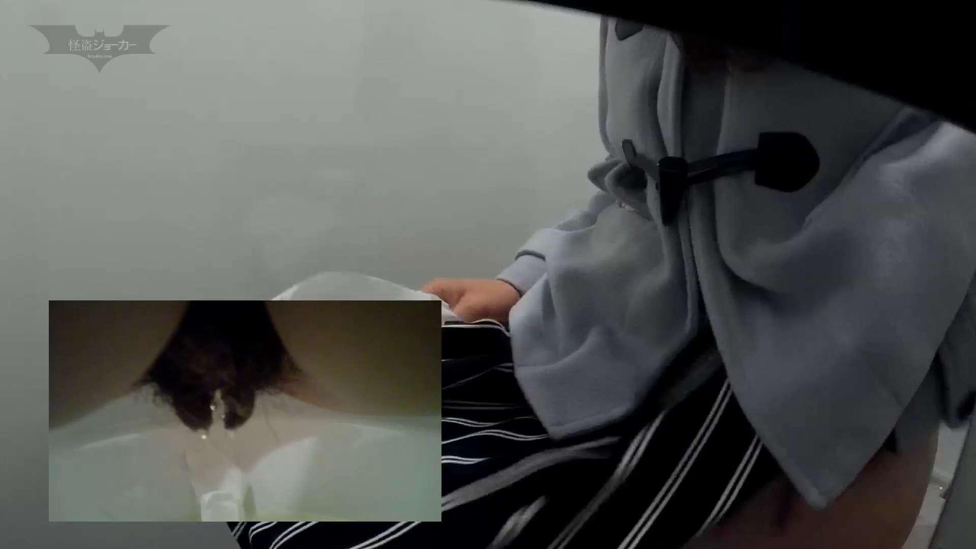 有名大学女性洗面所 vol.57 S級美女マルチアングル撮り!! 美女 | 和式便所  80枚 61