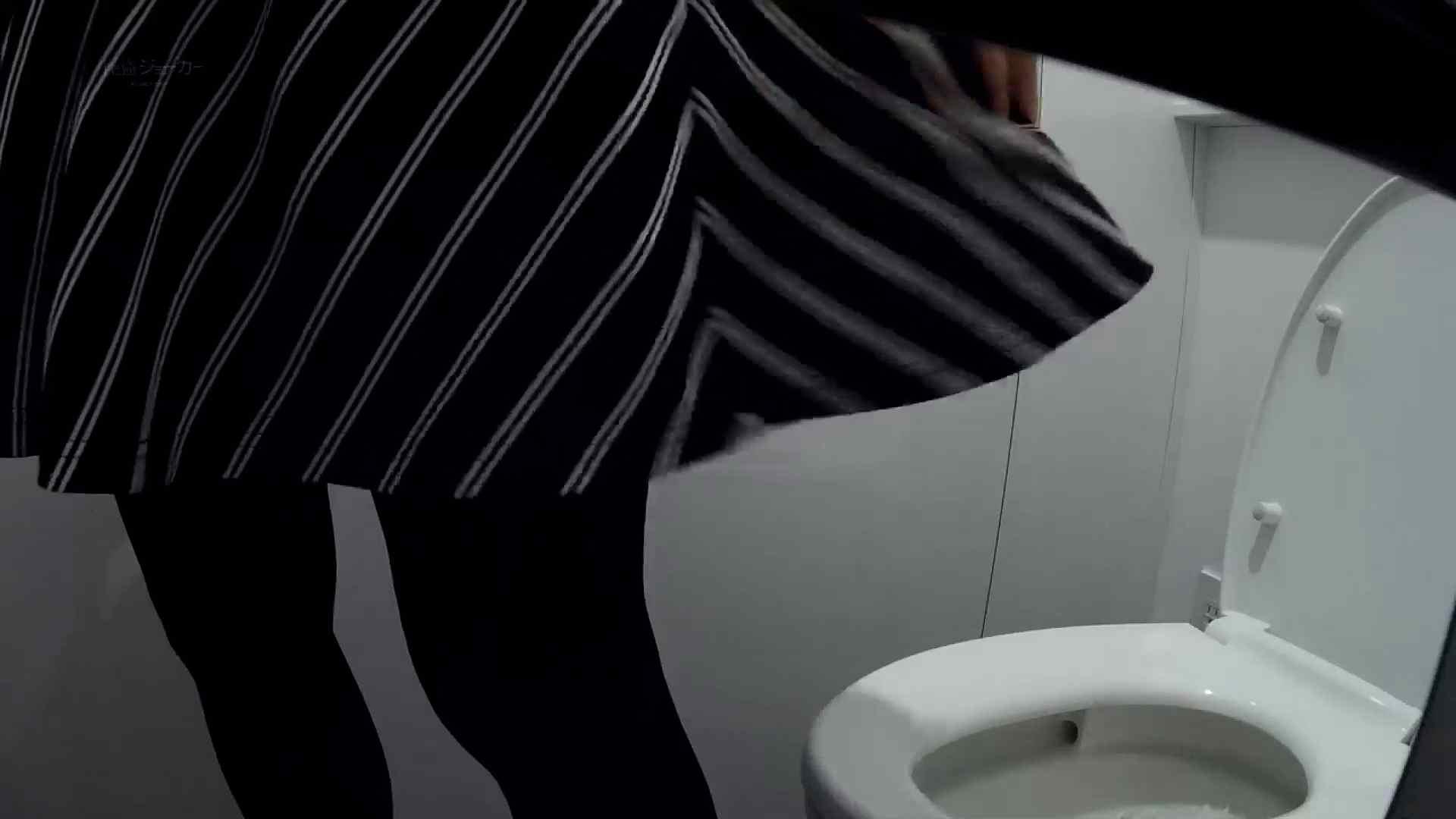 有名大学女性洗面所 vol.57 S級美女マルチアングル撮り!! お姉さんのSEX 濡れ場動画紹介 80枚 65