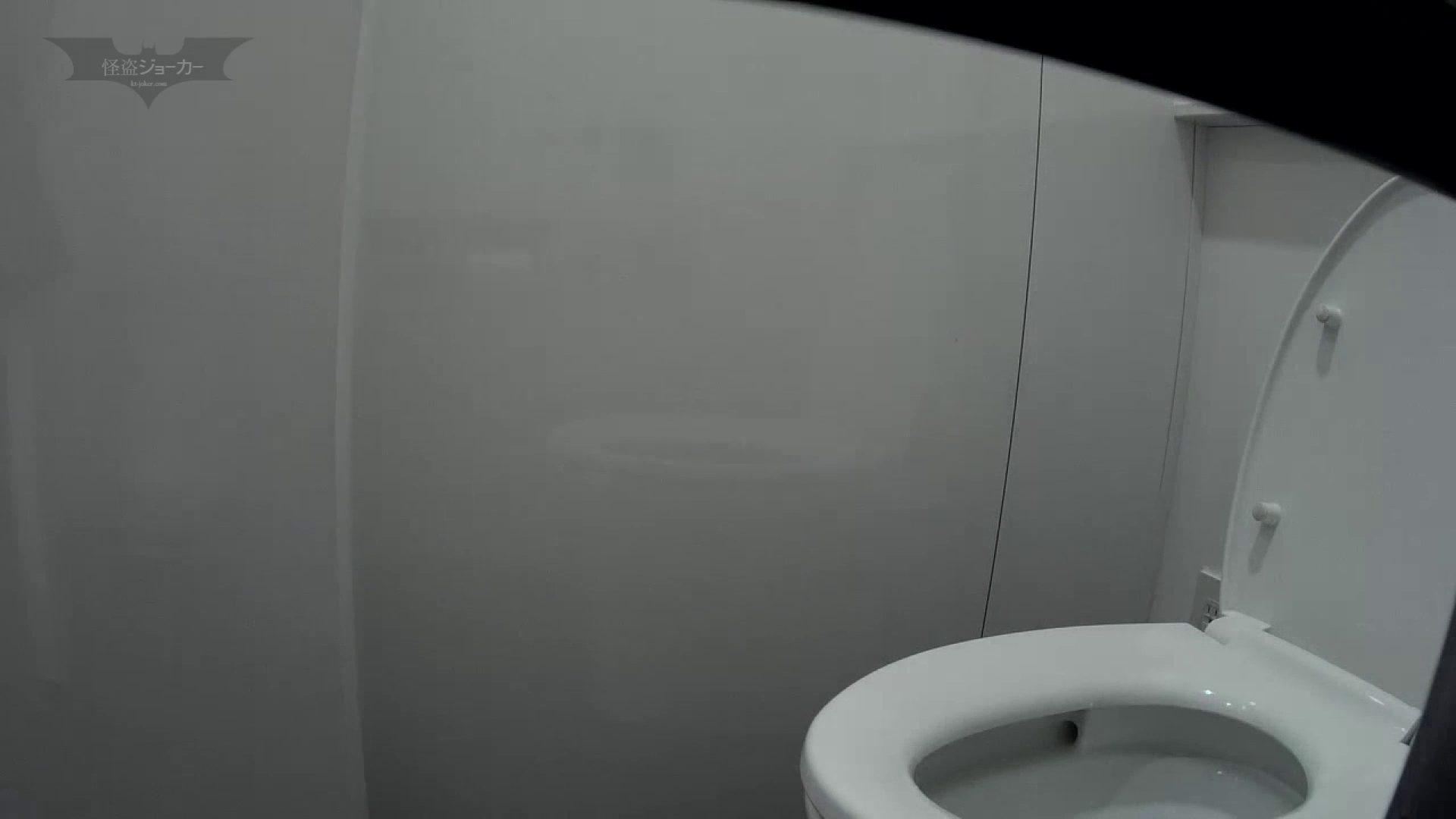 有名大学女性洗面所 vol.57 S級美女マルチアングル撮り!! 高画質 ワレメ無修正動画無料 80枚 67
