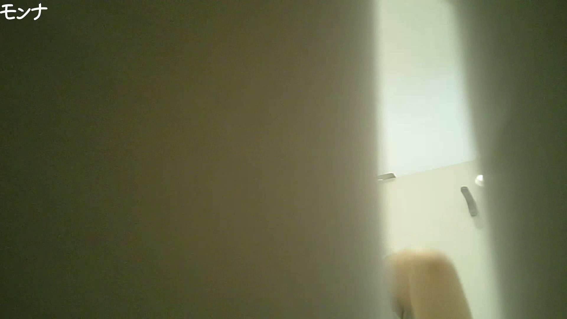 有名大学女性洗面所 vol.65 秘技!!マルチアングル天井撮り!! 丸見え 戯れ無修正画像 110枚 25